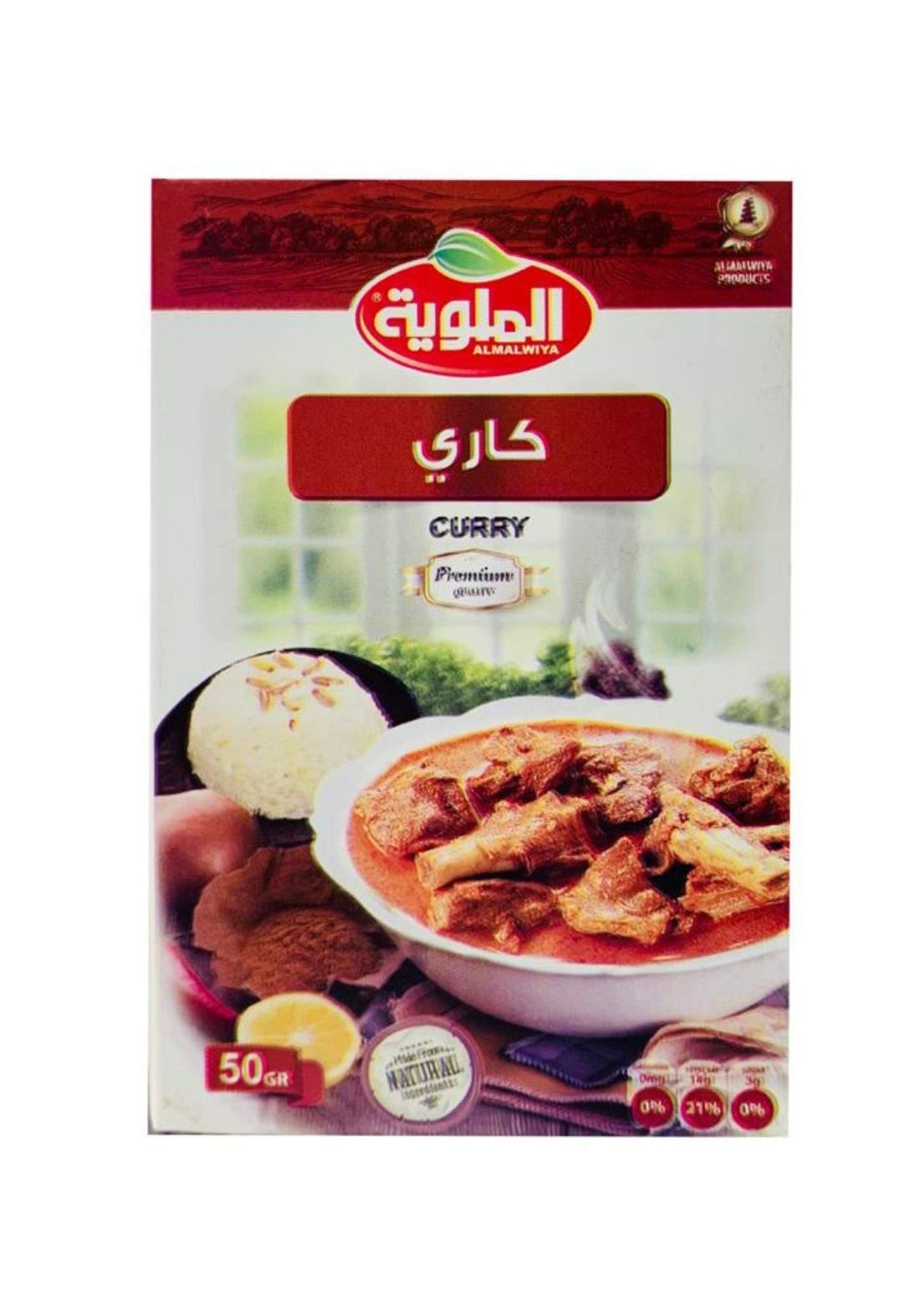 Curry 50g الملوية كاري