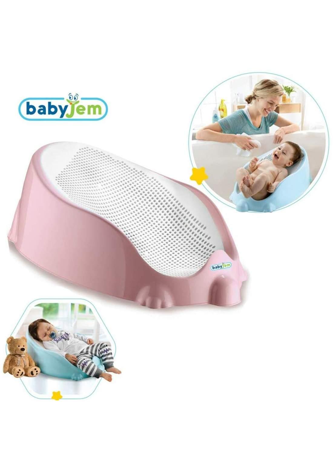 BabyJem Soft Baby Bath Support  (ART-465) Pink كرسي الاستحمام الاطفال