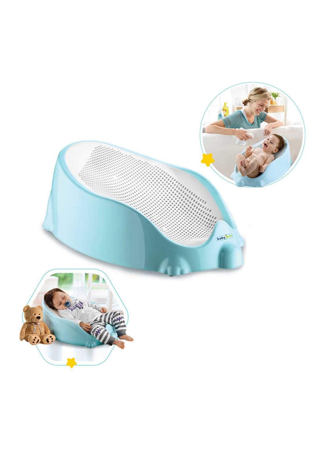 BabyJem Soft Baby Bath Support (ART-465) كرسي الاستحمام الاطفال