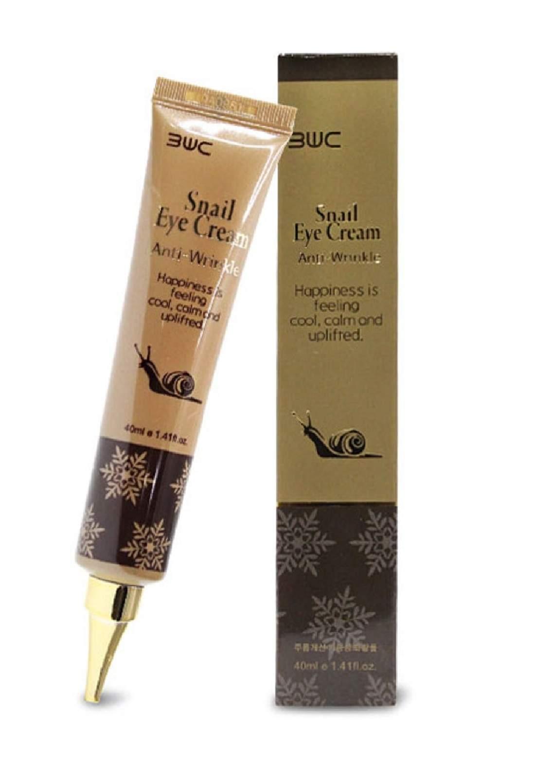 3W Clinic Snail Eye Cream كريم الحلزون الكوري لمحاربة تجاعيد العين
