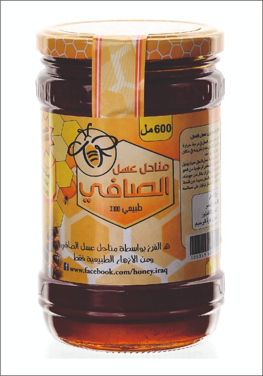 عسل ازهار اشجار السدر Wild Jujube Honey 600Ml