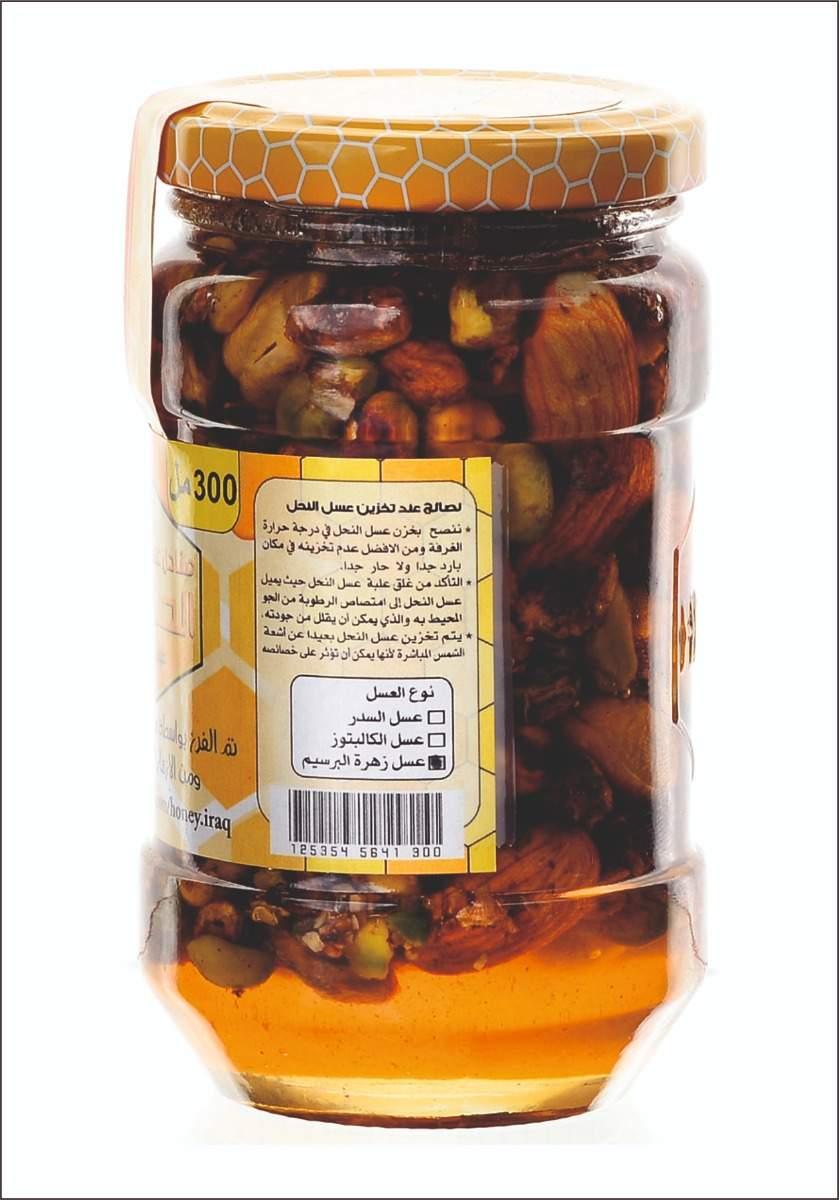 عسل زهرة البرسيم بالمكسرات Clover honey 300Ml