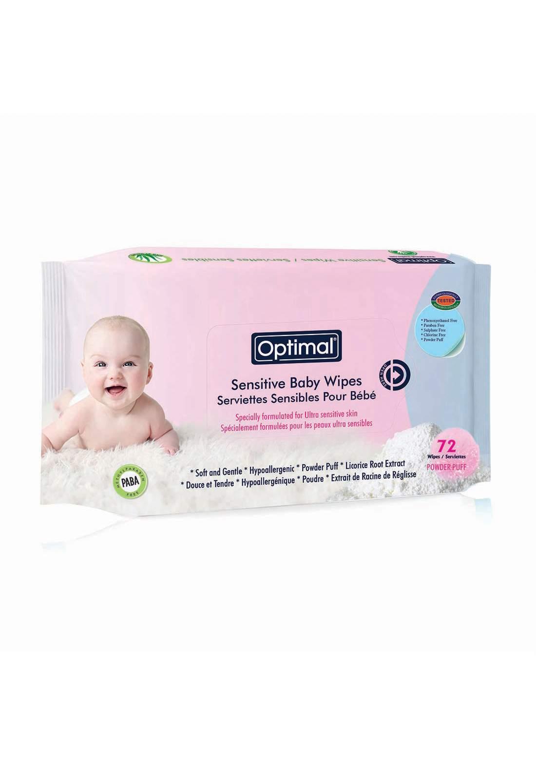 Optimal Powder Puff Wipes 72pcs with cover (0-6m)مناديل معطرة للبشرة الحساسة للاطفال