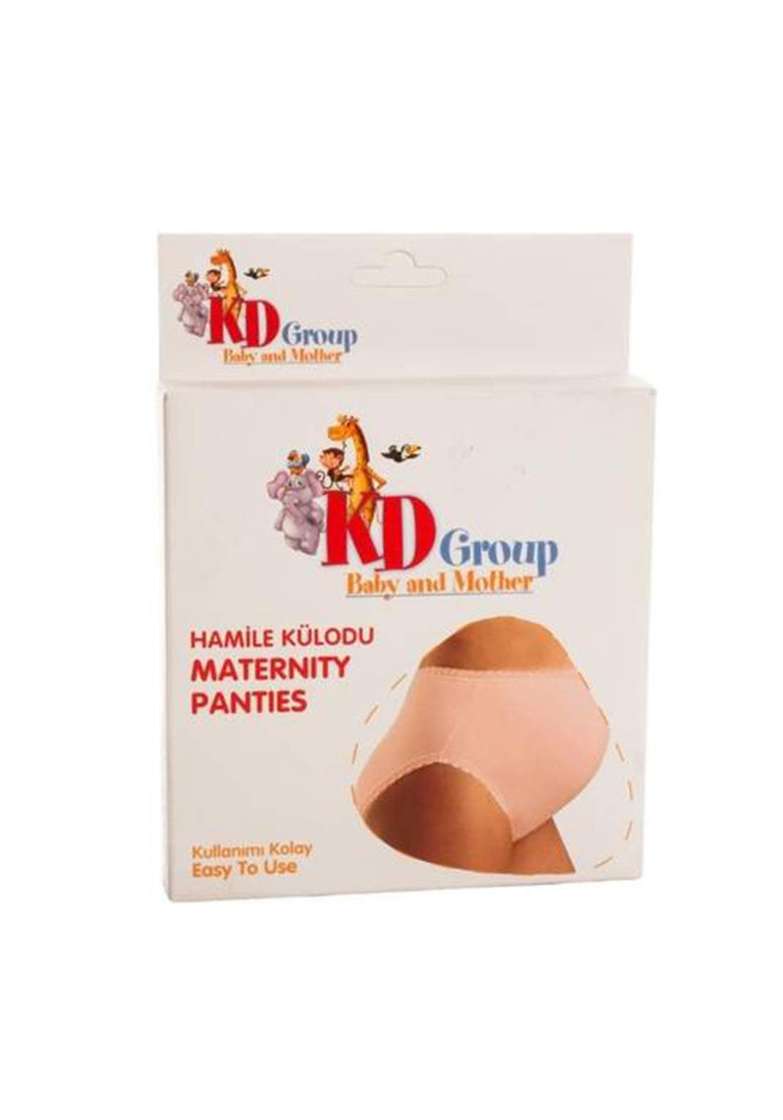 KD Group Nursing Bra White  حمالة صدر