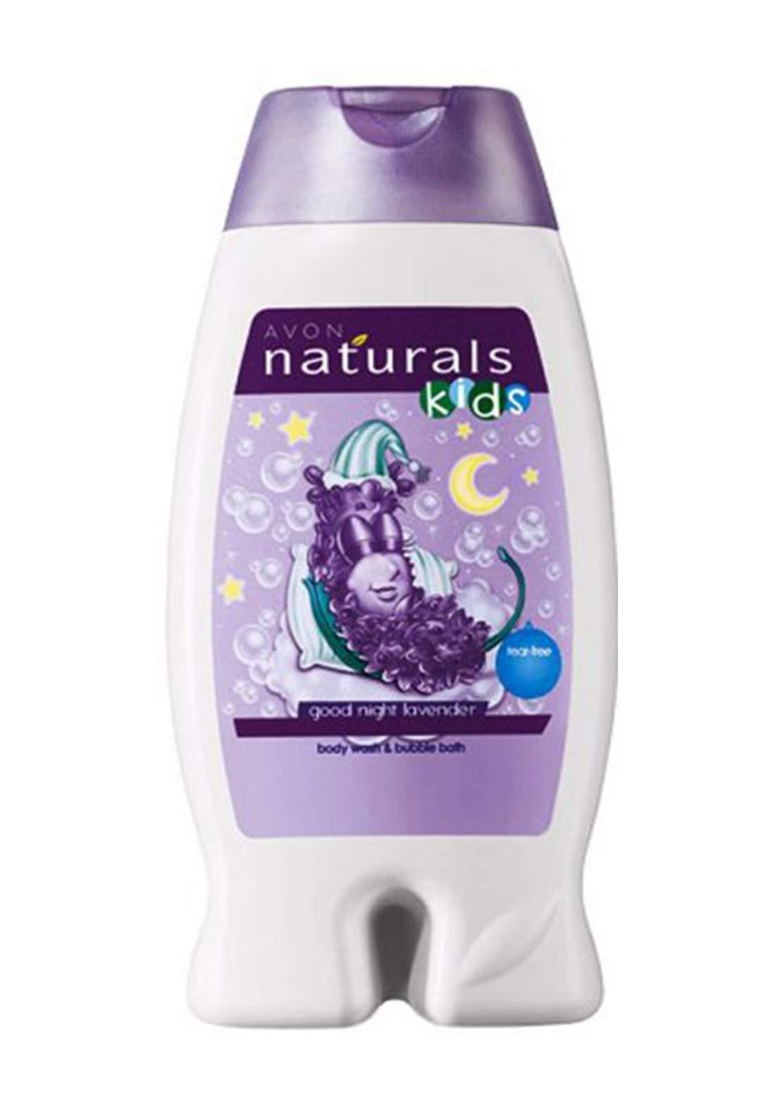 (328100)Avon Naturals Bubble Bath For Kids-Lavendar 250 ml فقاعات حوض الاستحمام للأطفال
