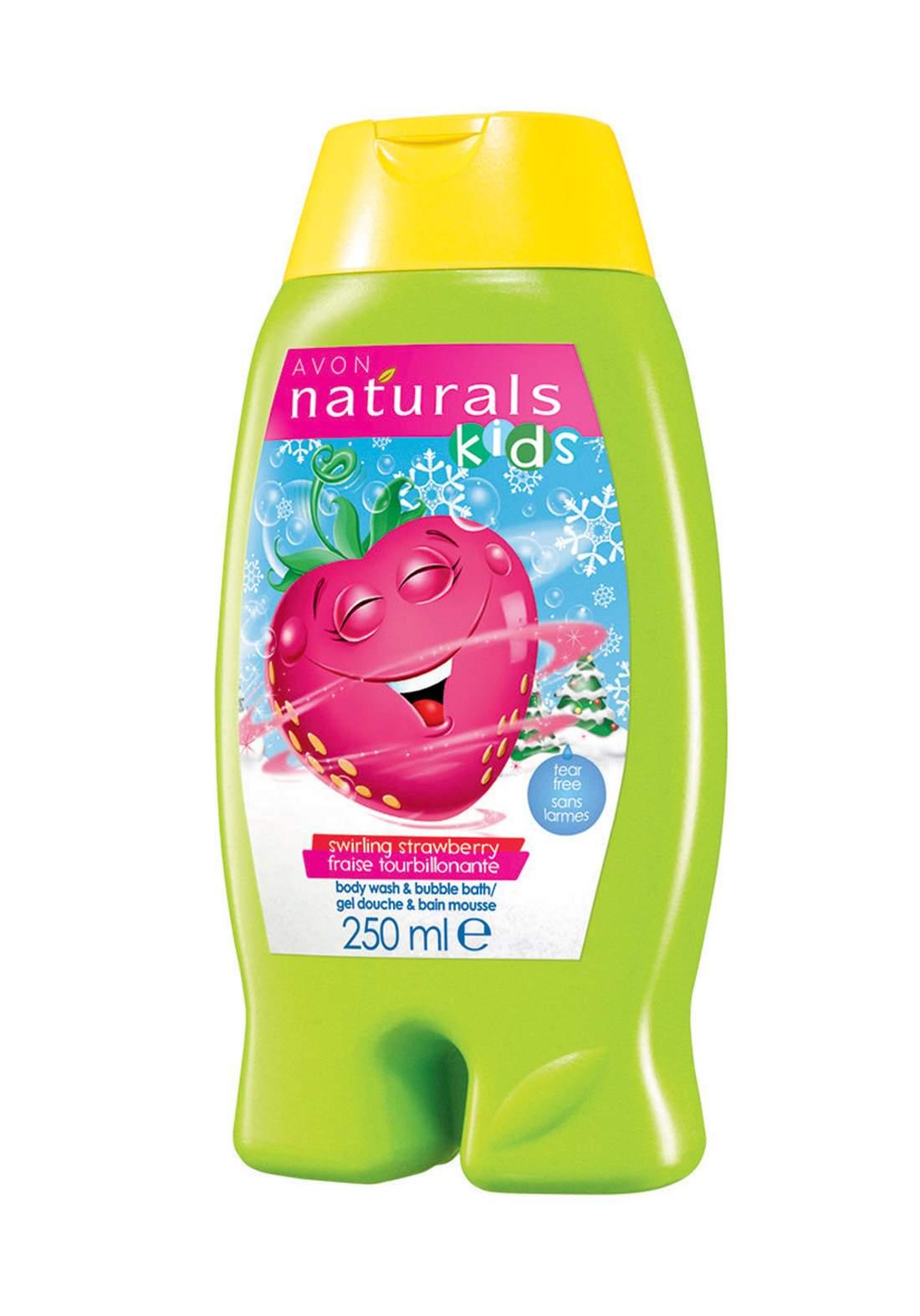 (1818400)Avon Naturals Bubble Bath For Kids 250 ml فقاعات حوض الاستحمام للأطفال