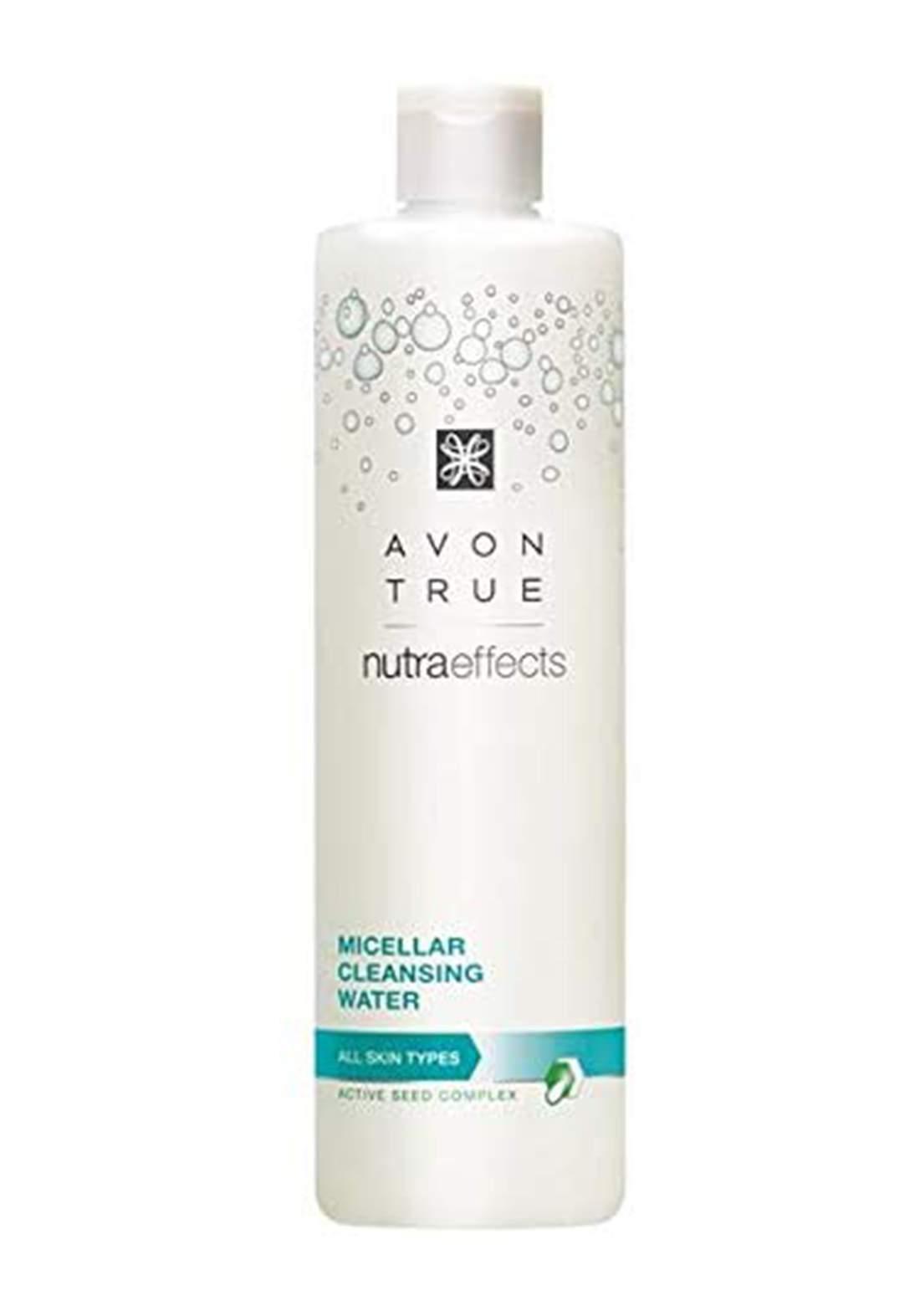 (8951800)Avon True Nutra Effects Cleanser And Make-Up Remover 400 ML منظف ومزيل المكياج