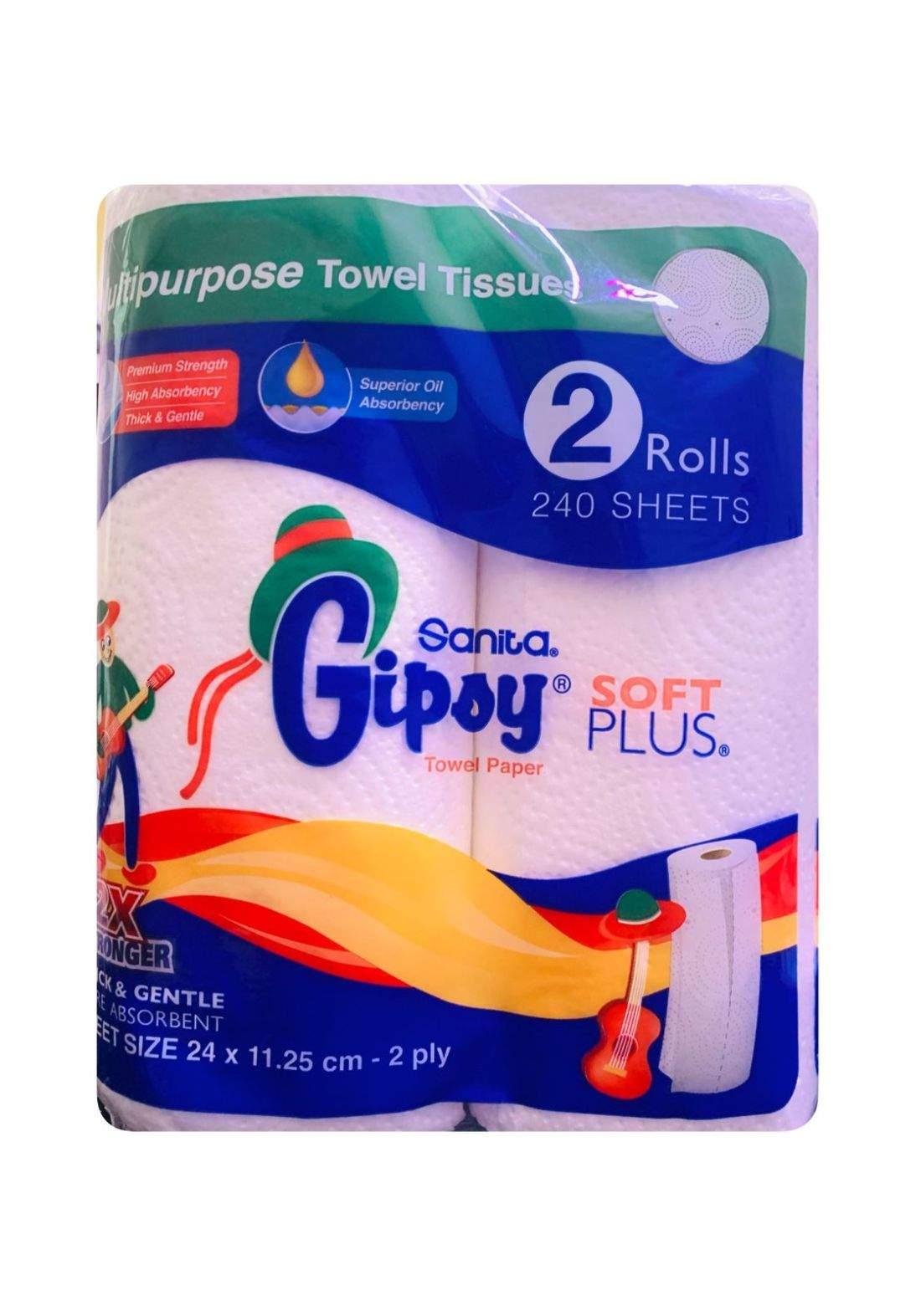 Gipsy Towel Paper مناديل تنشيف