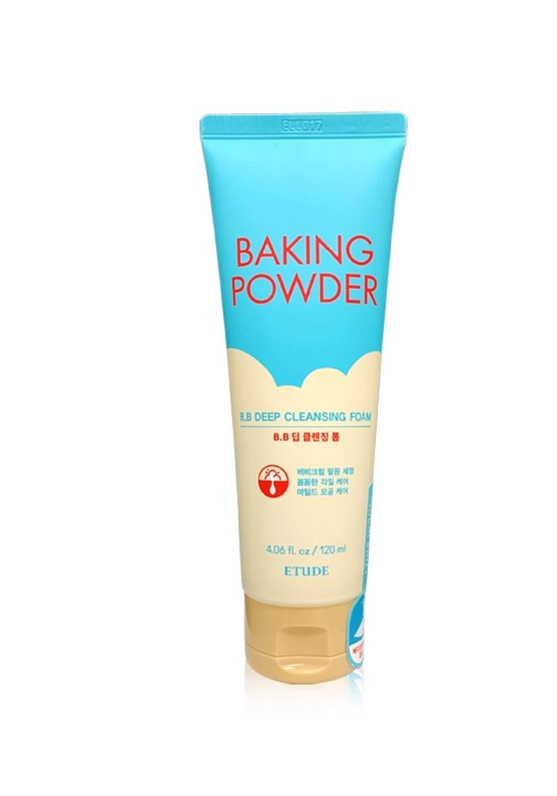 Baking Powder BB deep cleansing foam  120ml غسول للبشرة الدهنية