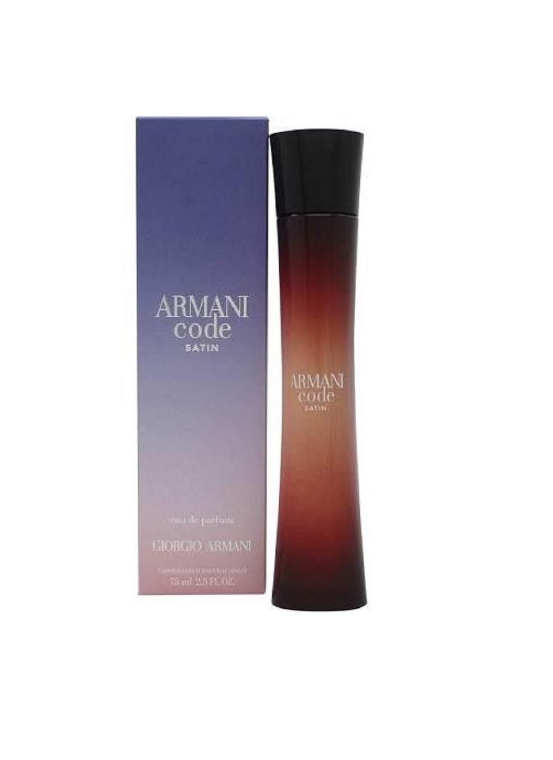 Giorgio Armani Code Satin Eau de Perfume For Women 75 ml عطر نسائي