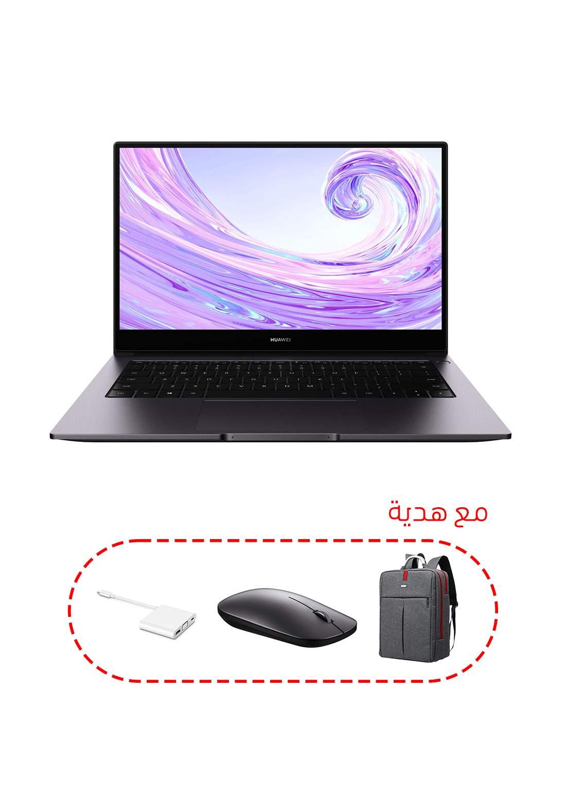 Huawei MateBook D14 - Core i5-10210U - 8 GB RAM - 512 GB SSD - Gray