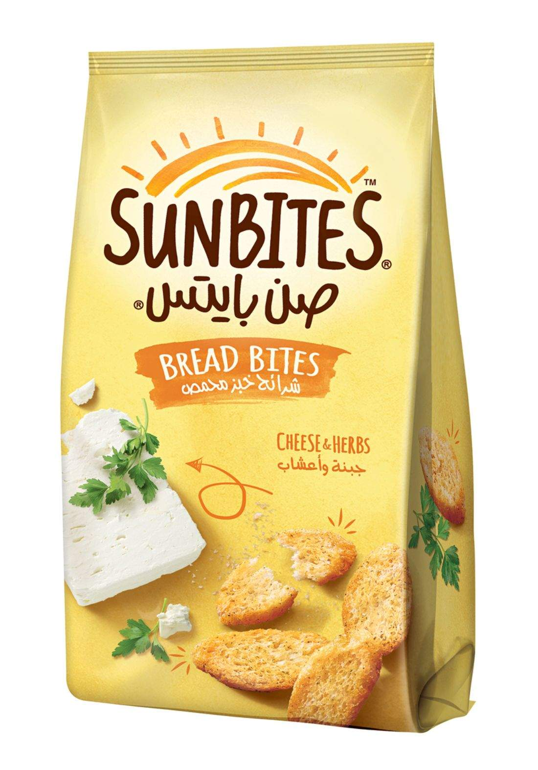 Sunbites شرائح خبز محمص