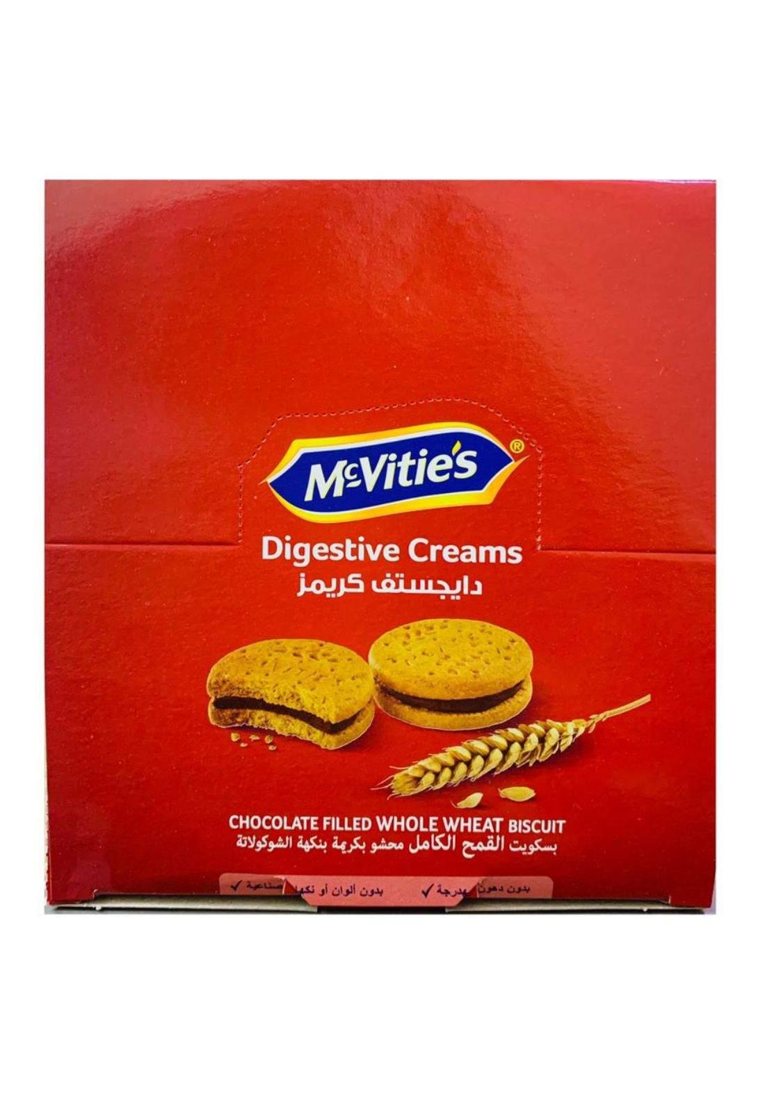 Digestive Chocolate Cream Biscuits بسكويت دايجستف بحشوة بالكاكاو