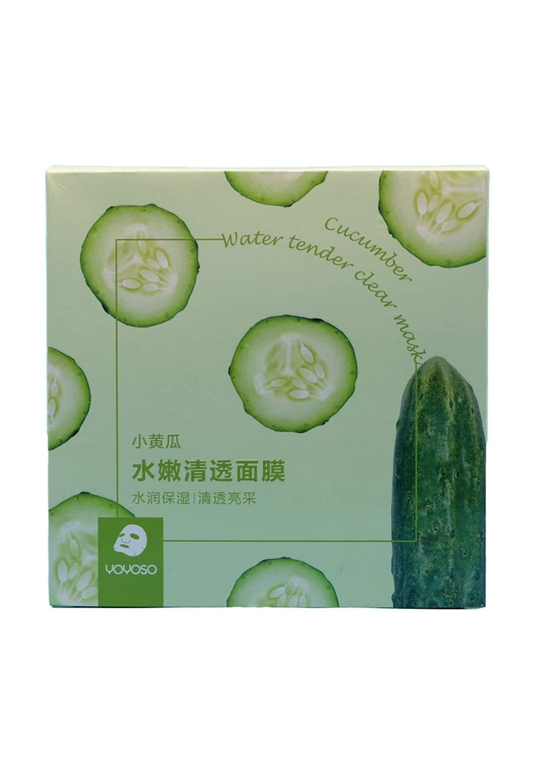 Yoyo So Cucumber Water Mask Hydrating Tender Mask ماسك للوجه