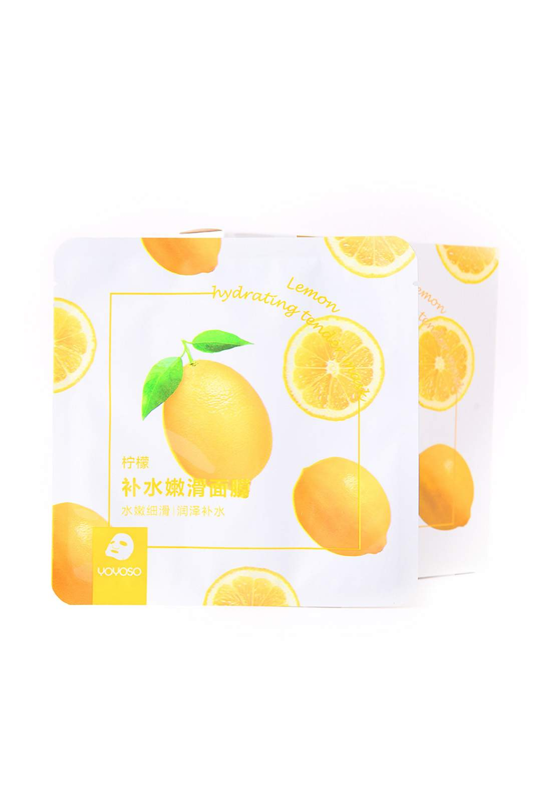 Yoyo So Lemon Mask Hydrating Tender Mask ماسك للوجه