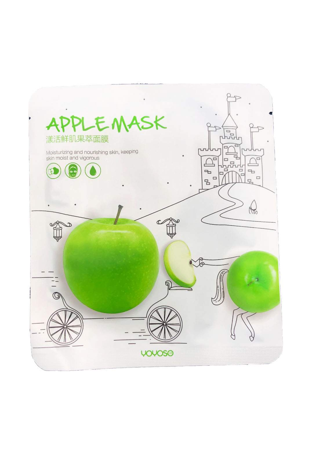 Yoyo So Apple Mask ماسك للوجه