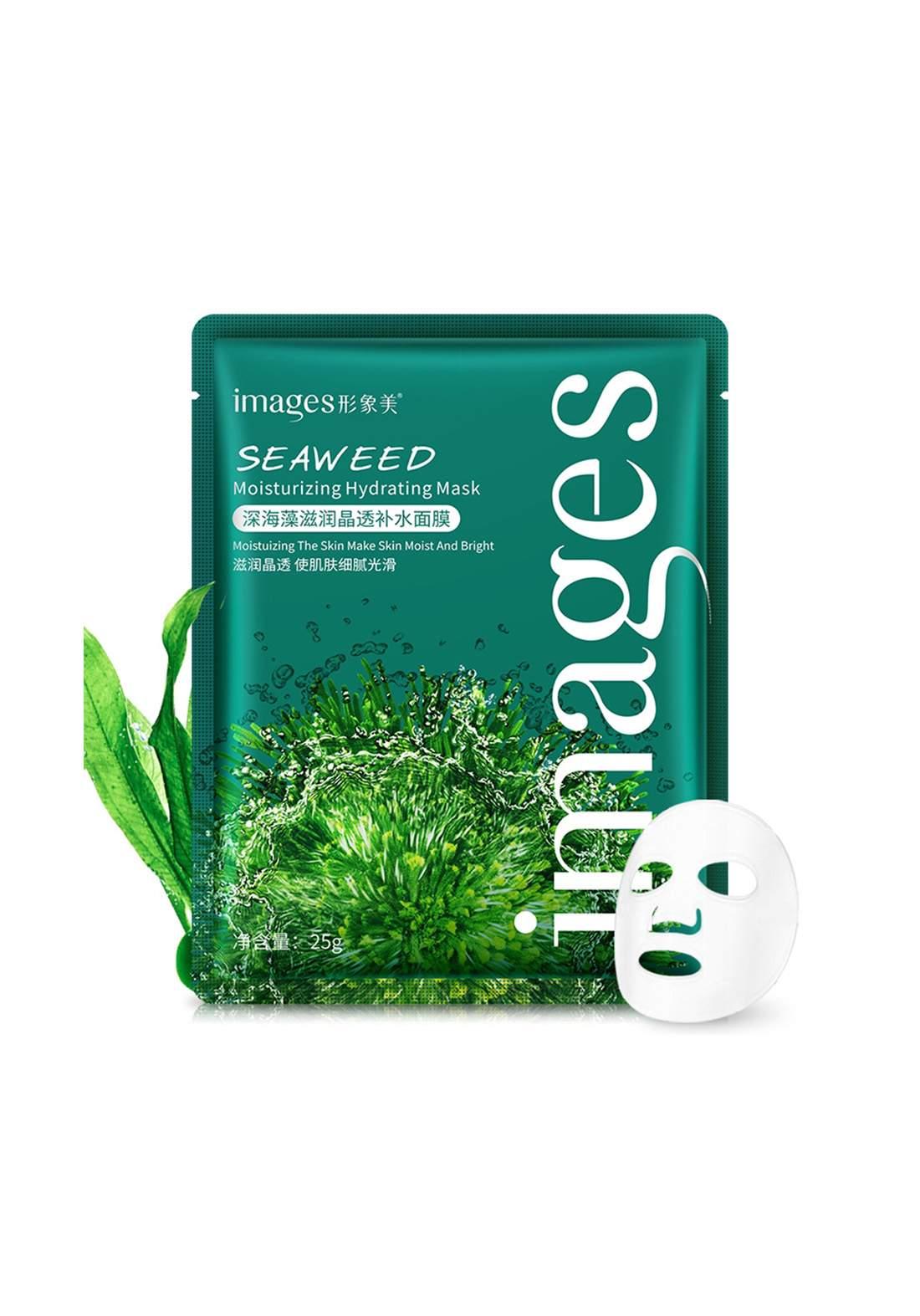 Horec Seaweed Hydrating Mask Smooth Moist  قناع للوجه