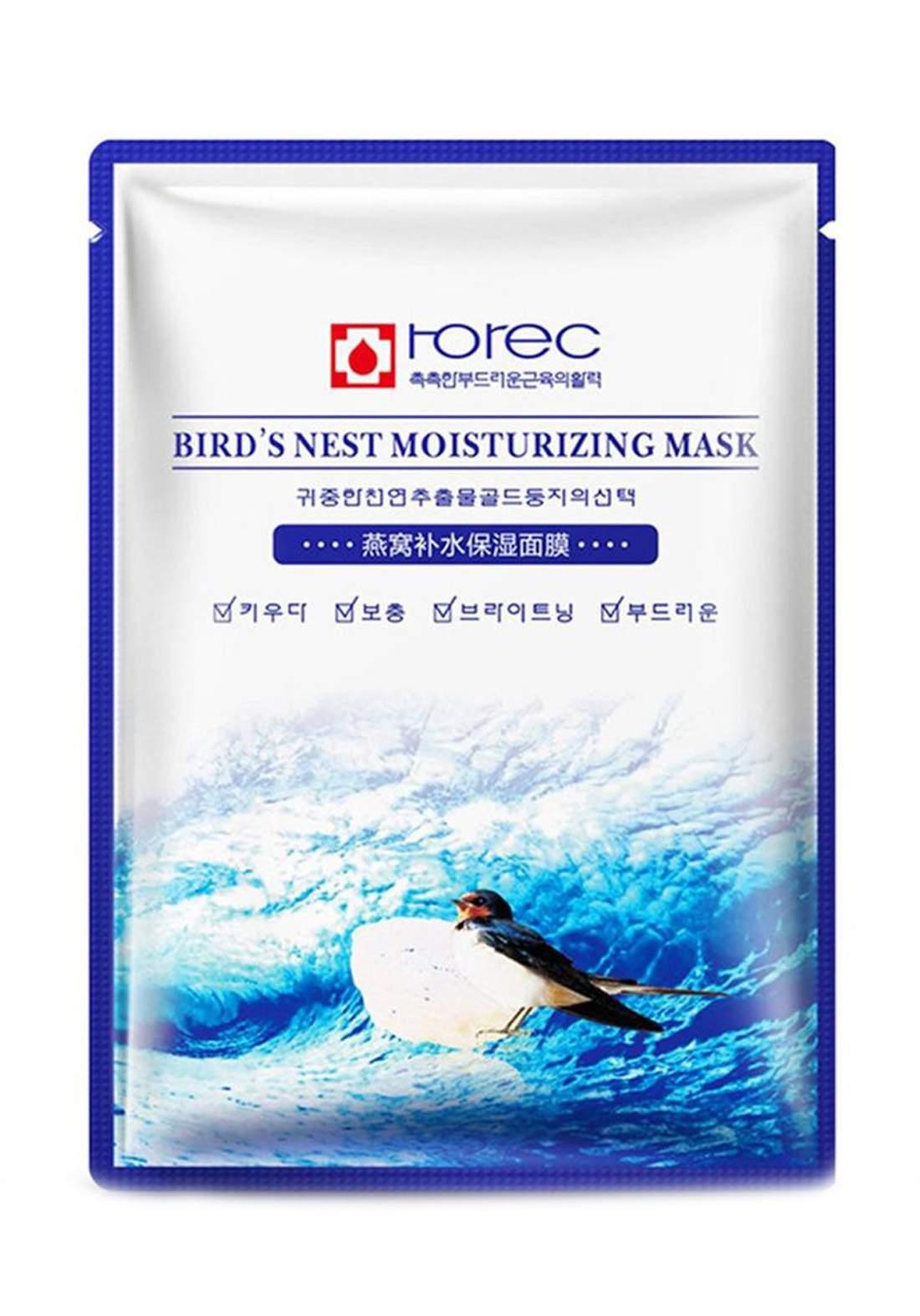 Horec Bird's Nest Hydrating Mask Smooth Moist  قناع للوجه