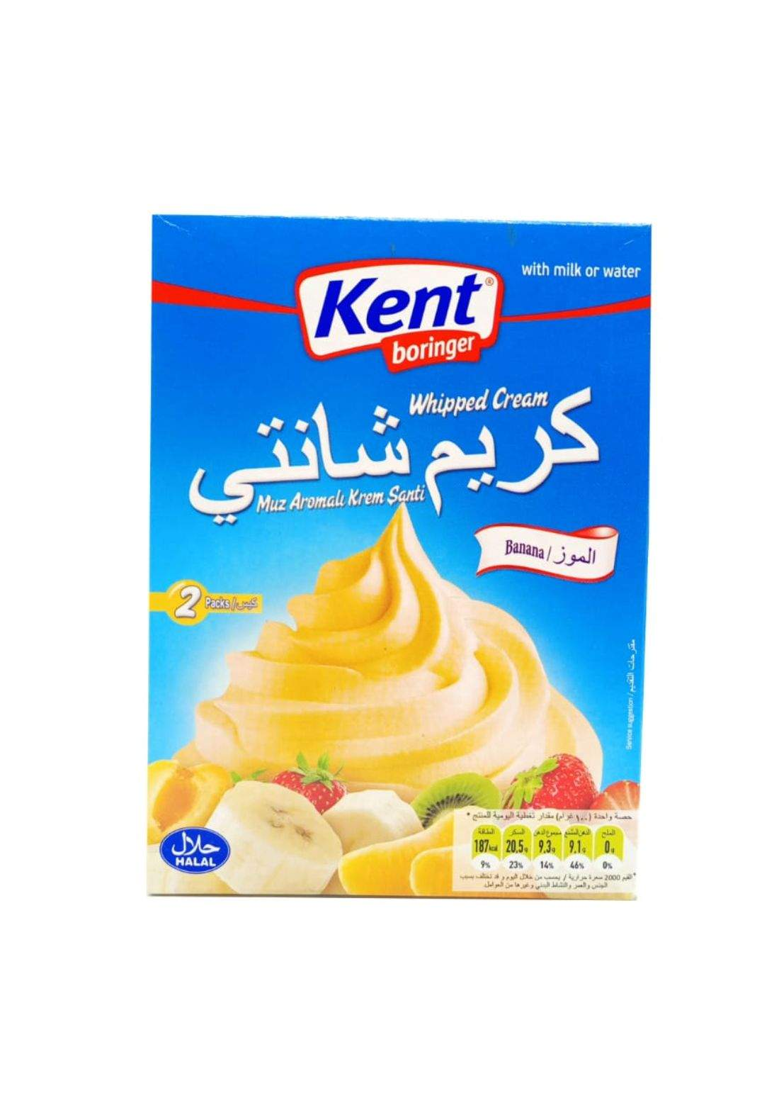 Kent Whipped Cream كينت كريمة خفق بالموز