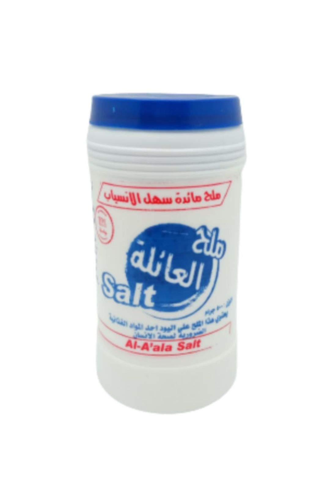 Al-A'ala Salt ملح العائلة 500 غم
