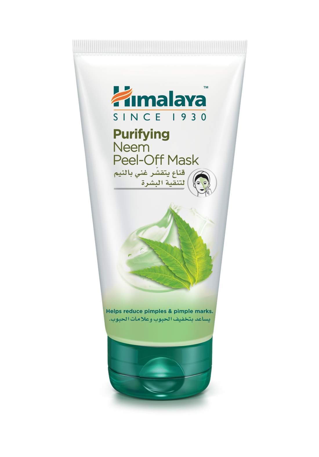 Face Mask 150ml - Purifying Neem Peel-Off Mask هيمالايا قناع يتقشر غني بالنيم لتنقية البشر