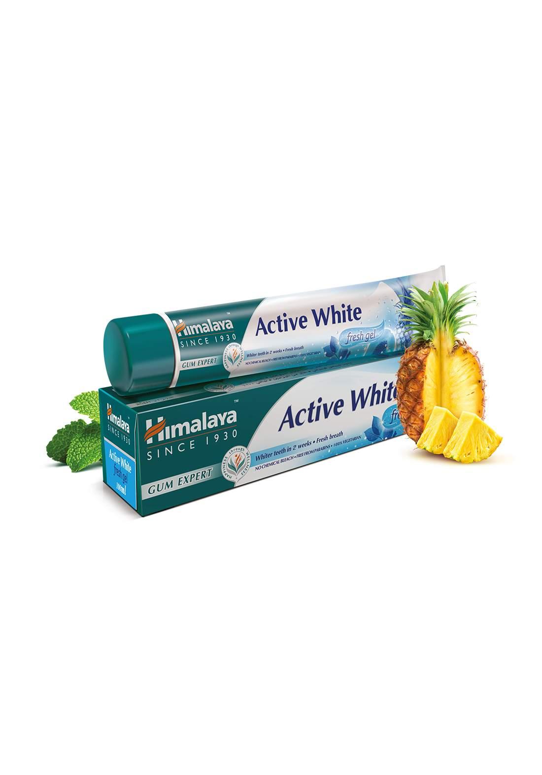Toothpaste - Active White هيمالايا معجون أسنان بياض فعّال