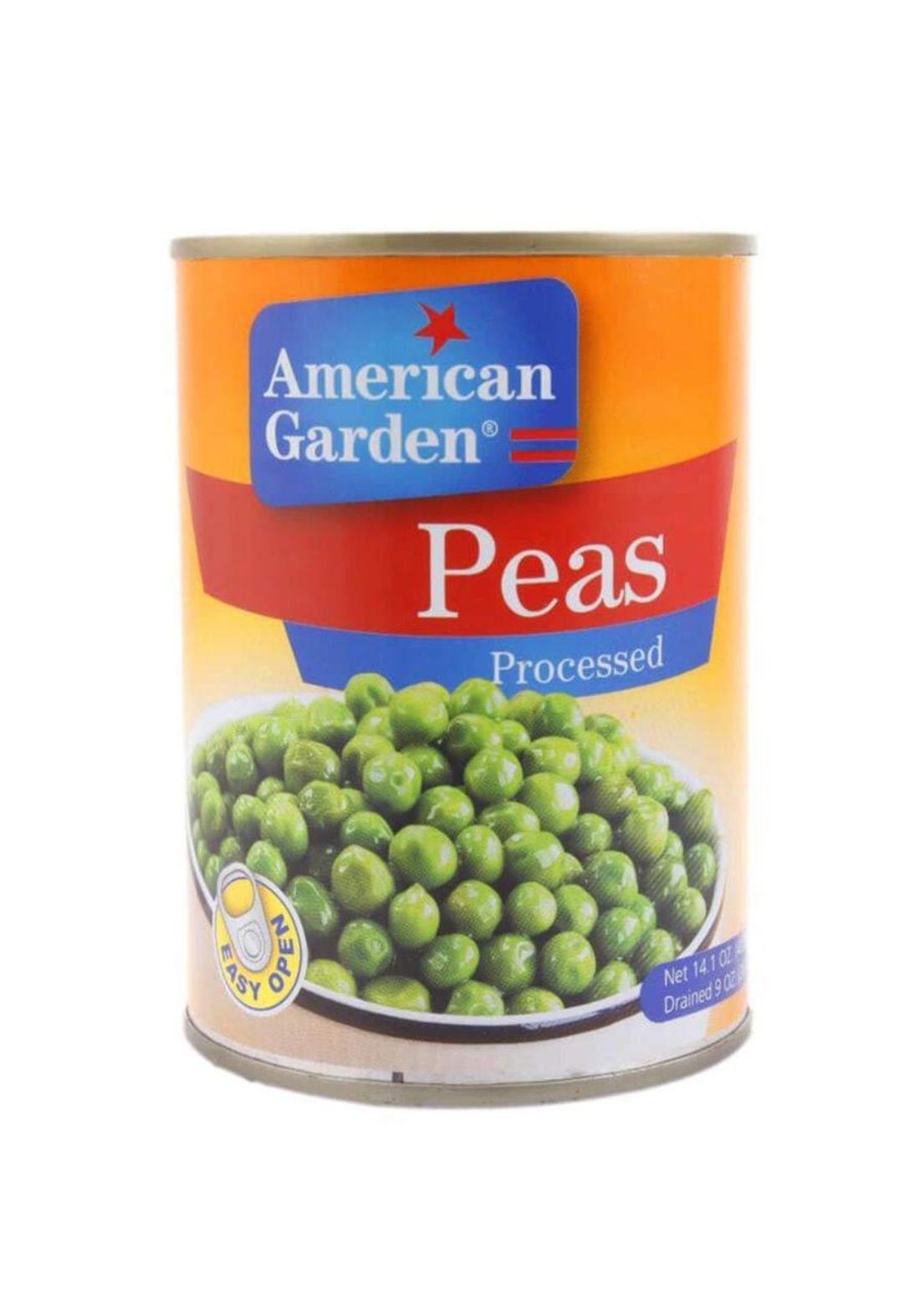 Peas بزاليا مطبوخة