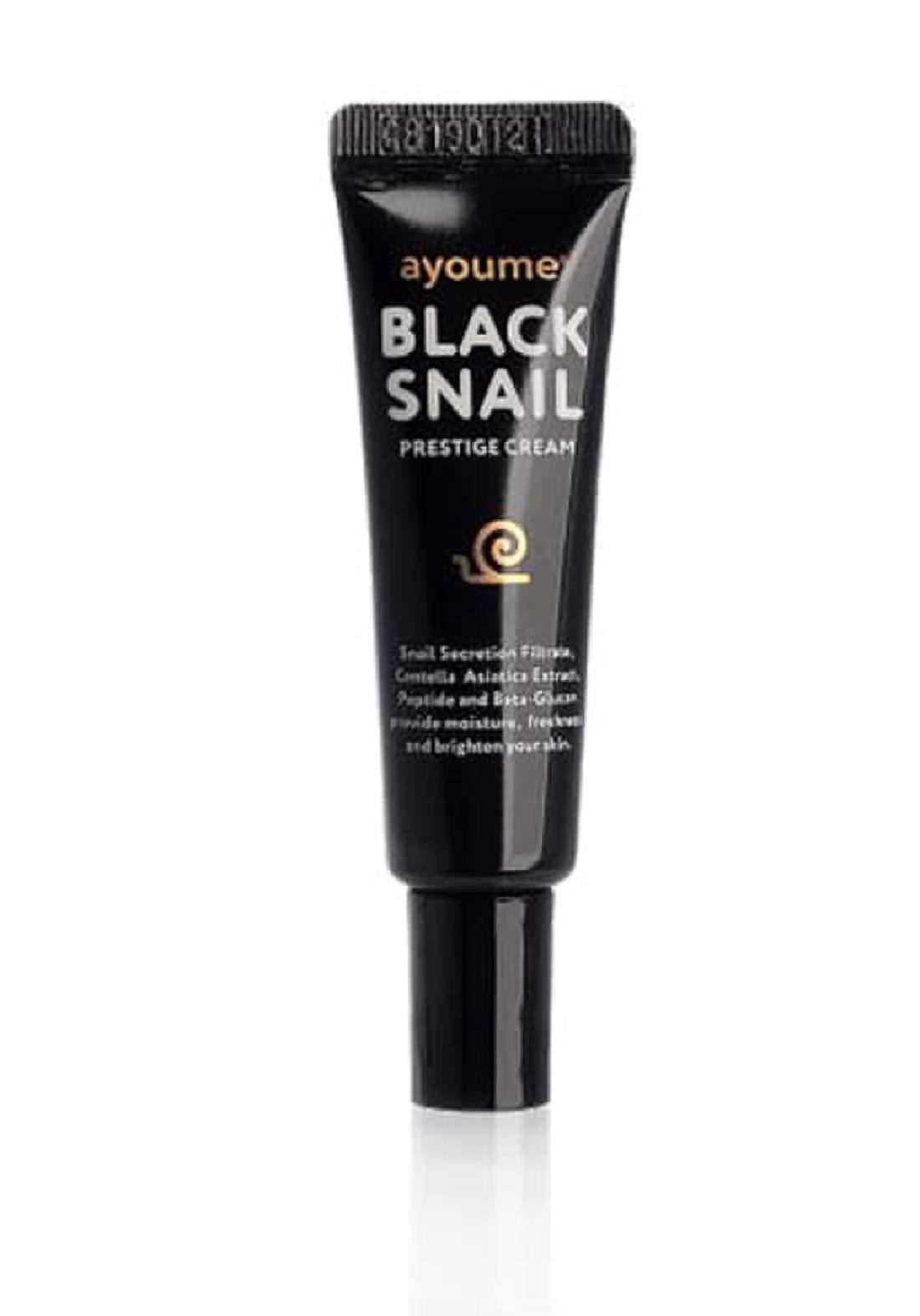 Black Snail Cream كريم مستخلص الحلزون الاسود