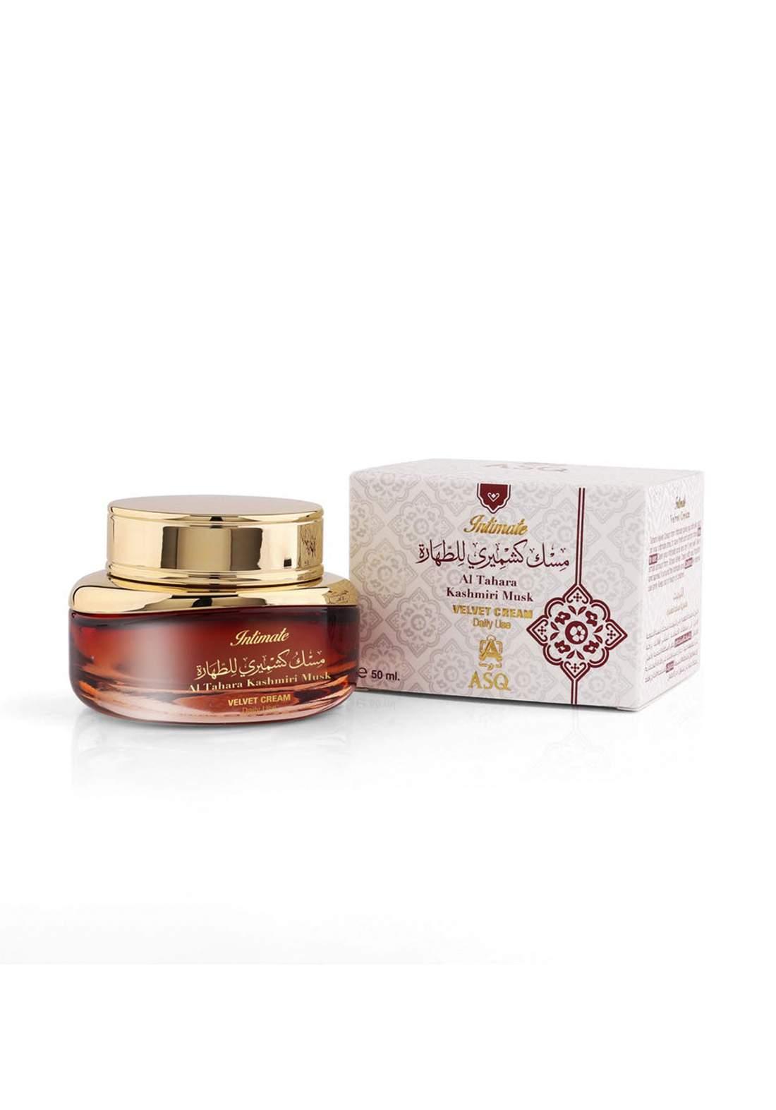 Abdul Samad Al Qurashi Tahara 76154 Kashmiri Musk  Velvet Cream مسك طهارة كشميري للنساء