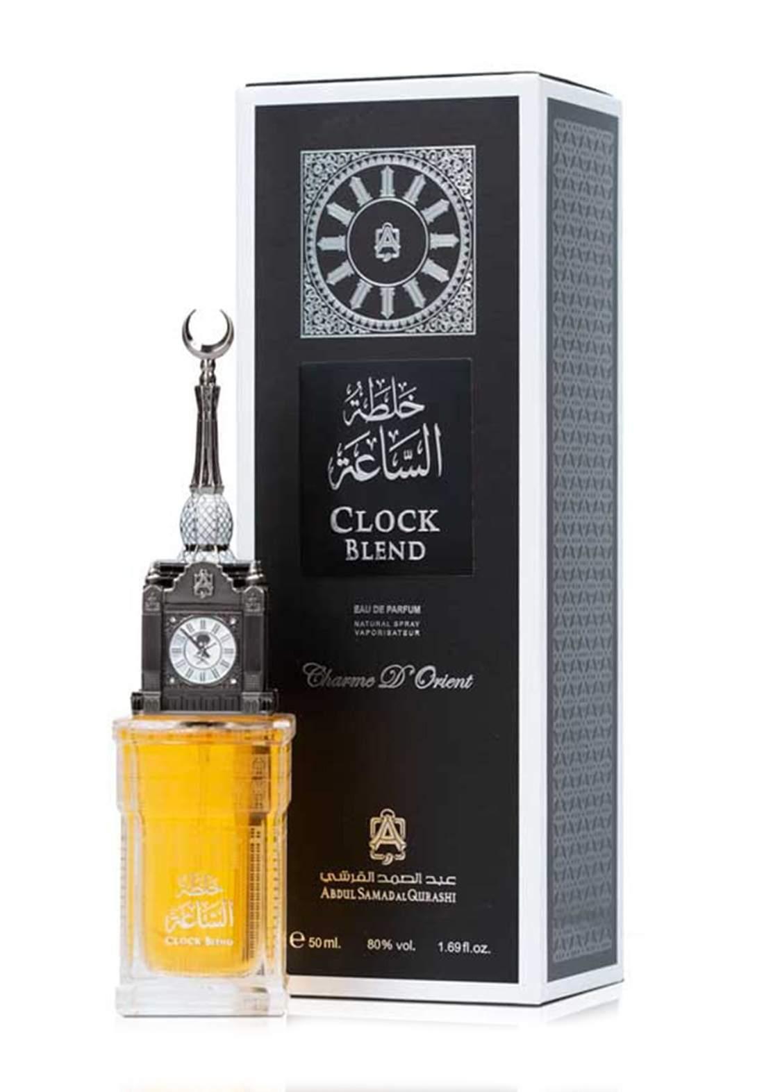 Abdul Samad Al Qurashi 71390 Clock Blend Perfume 50ml  عطر