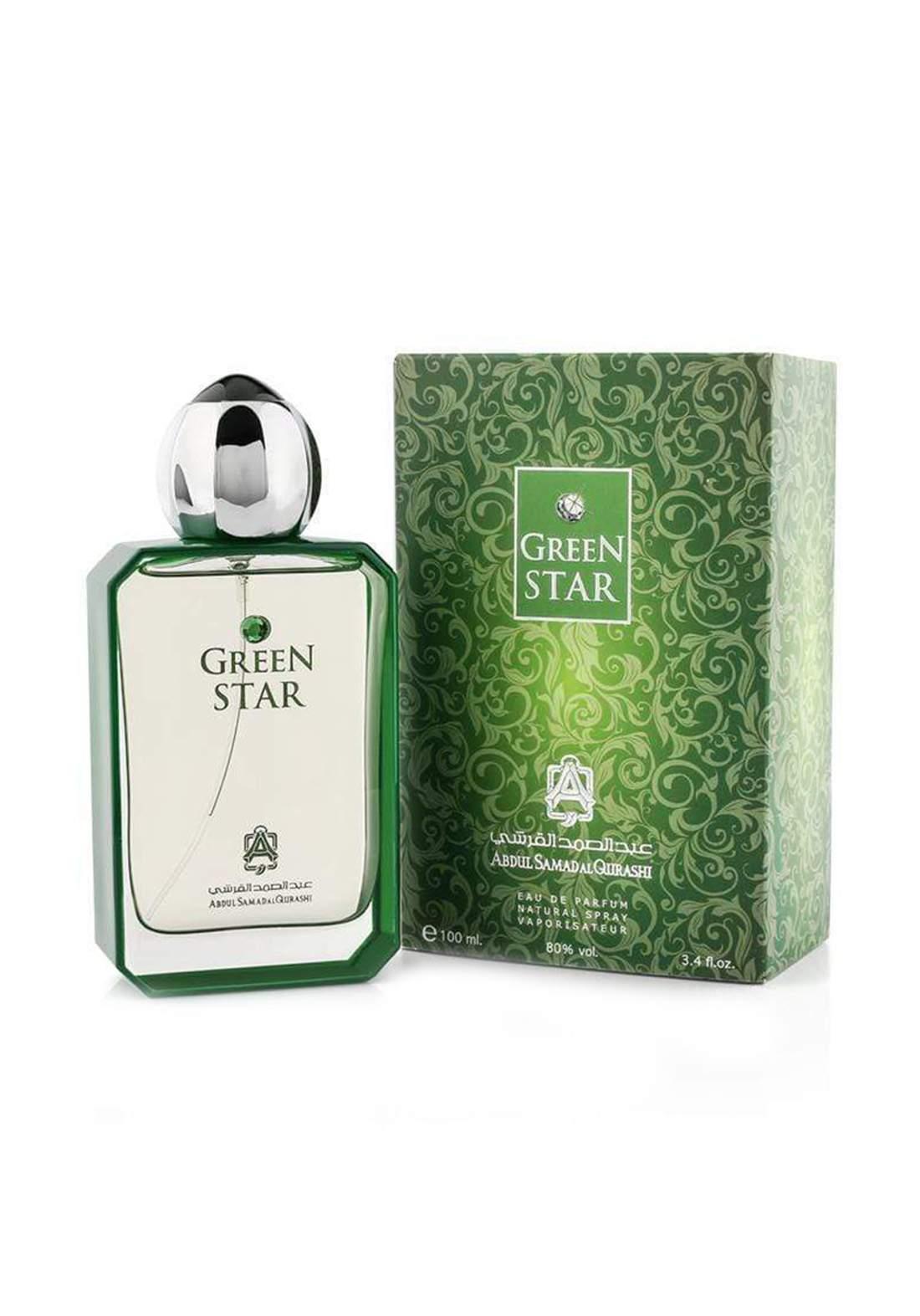 Abdul Samad Al Qurashi 71564 Green Star Perfume 100ml عطر