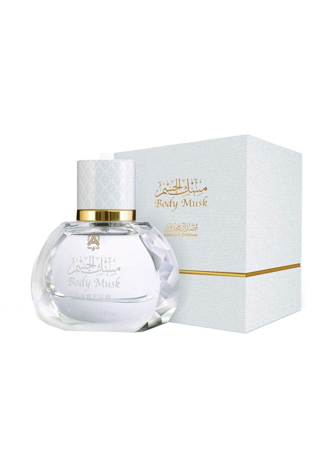 Abdul Samad Al Qurashi 71121 Asq Body Musk - Limited Edition 30ml مسك الجسم