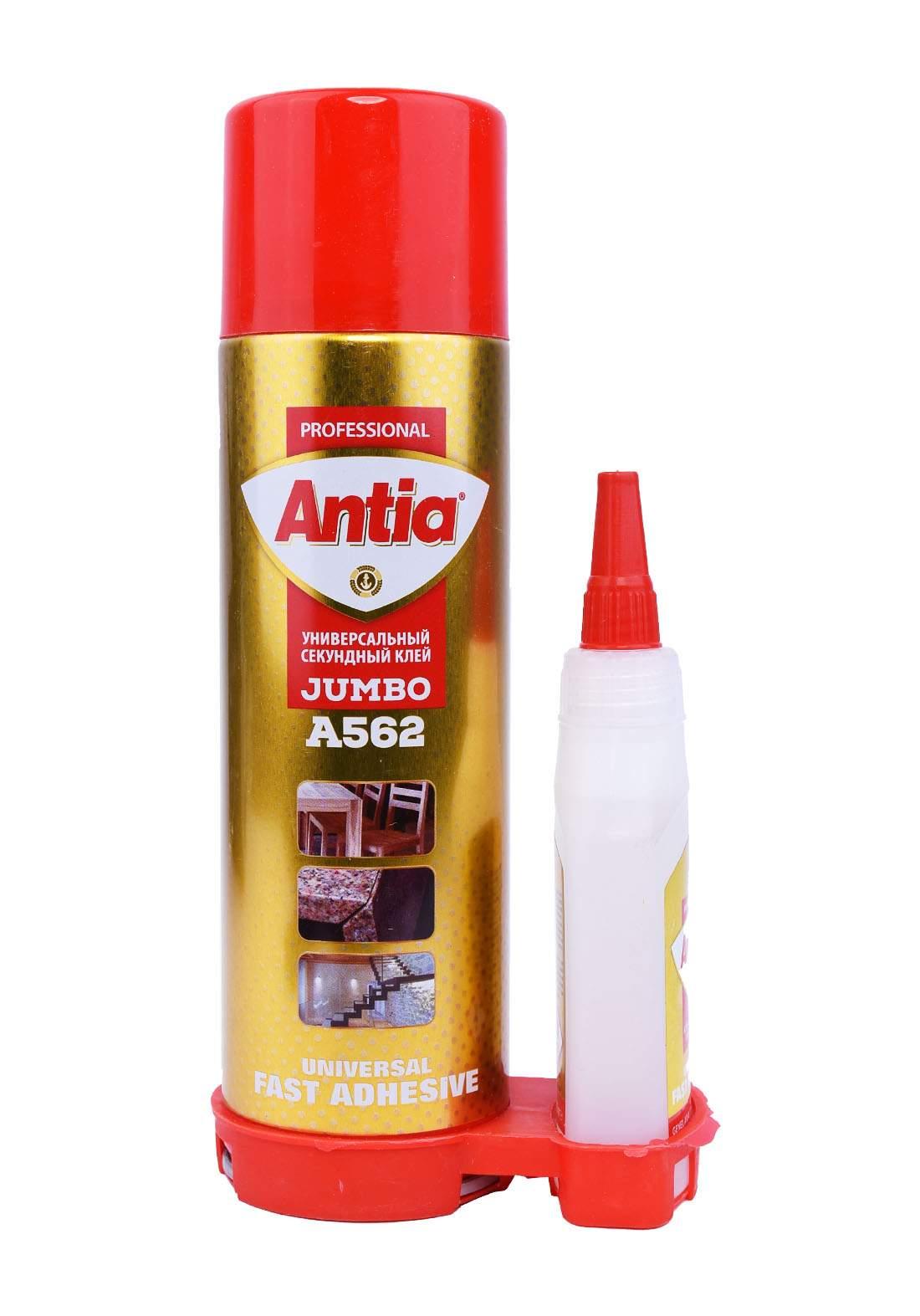 Antia Universal Fast Adhesive Mdf A562 500ml لاصق سريع