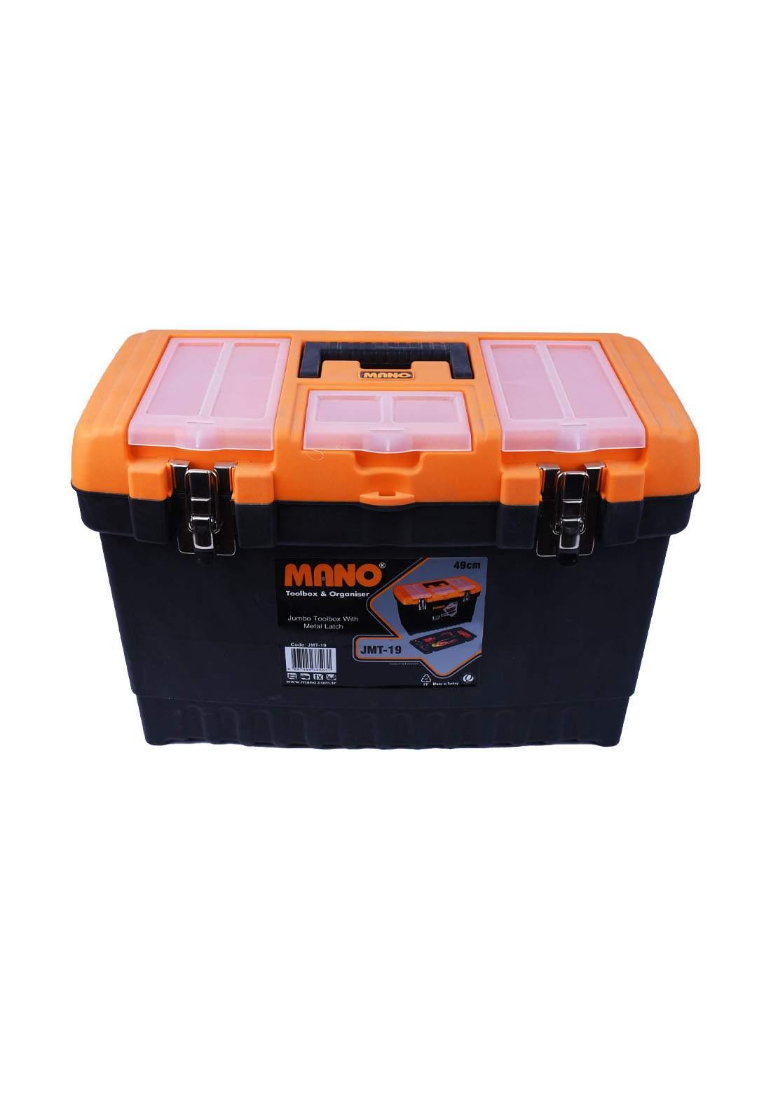 Mano JMT-19 49cm Toolbox With Metal Latch حافظة عدد يدوية