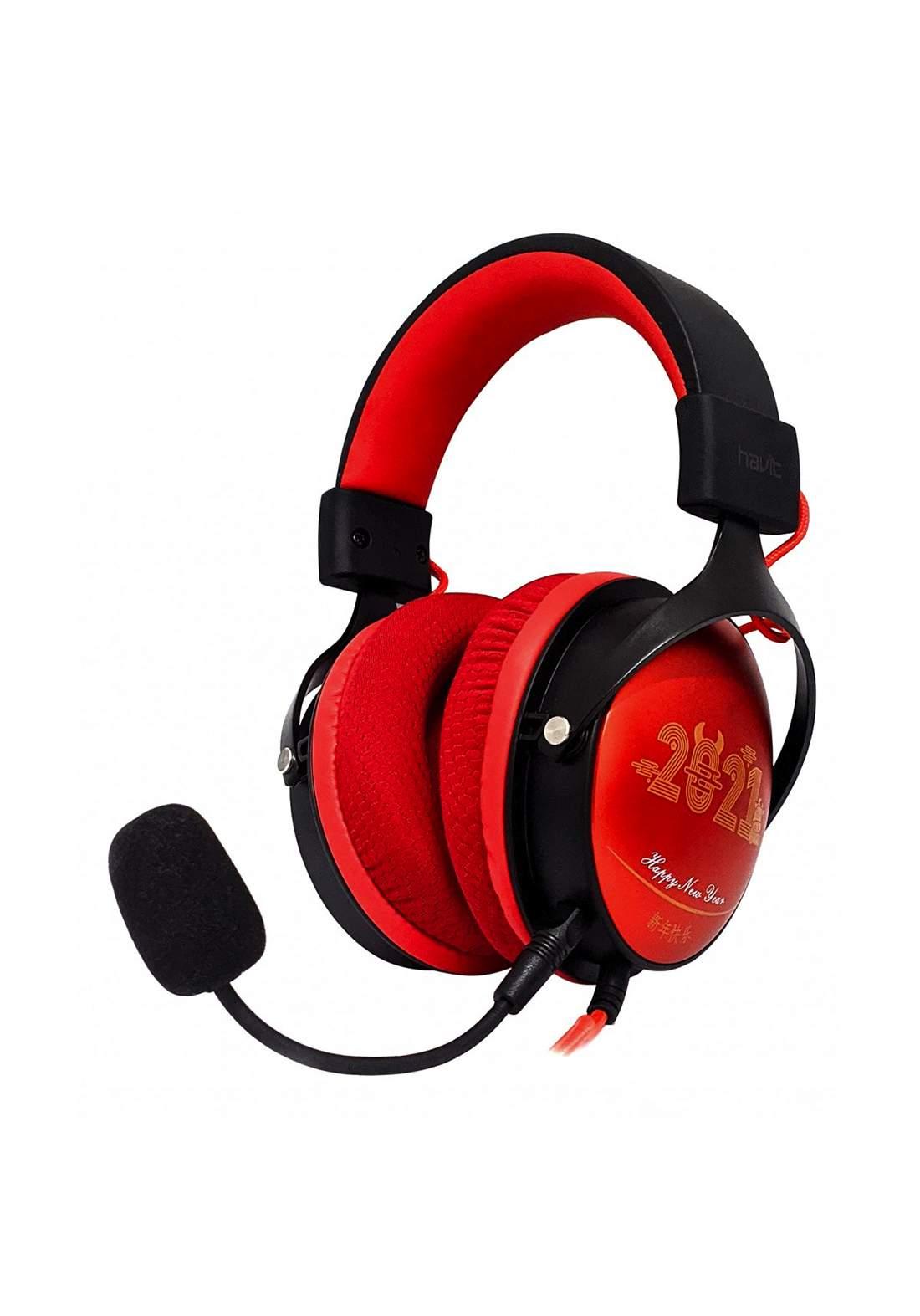 Havit H2010D Gaming Headset - Red سماعة