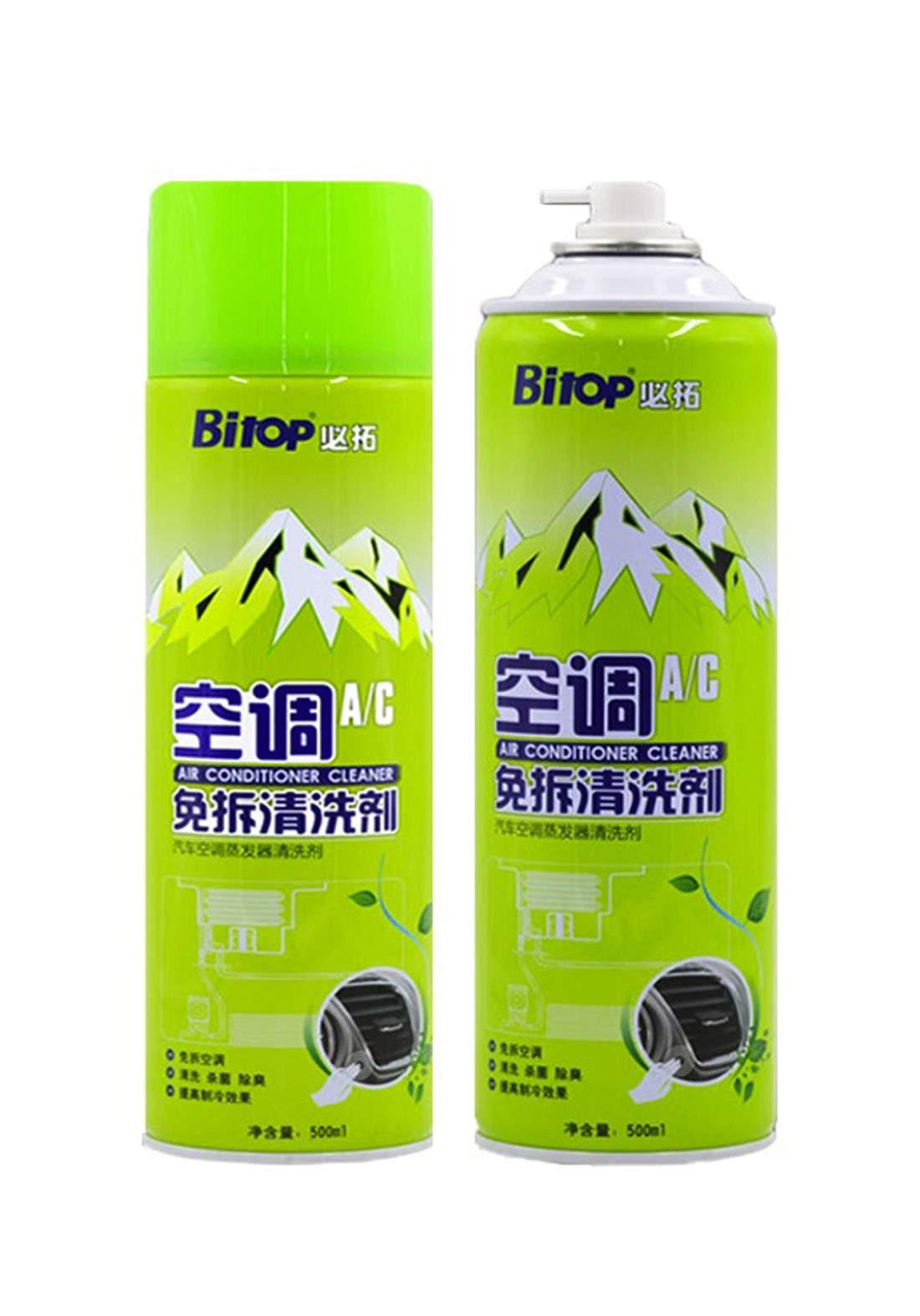 Bitop Car Air Conditioner Cleaning Element 500 ml  منظف ومعطر ومطهر لدكتات التبريد