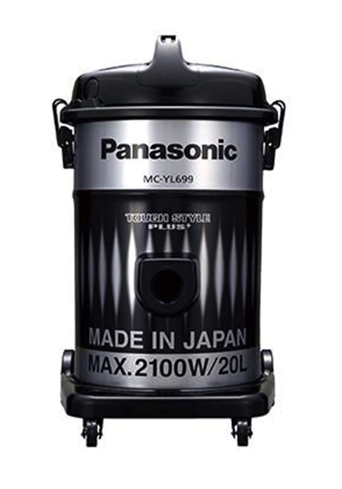 Panasonic (MC-YL699S149) 20 Liters 2100w Tank Vacum Cleaner مكنسة كهربائية