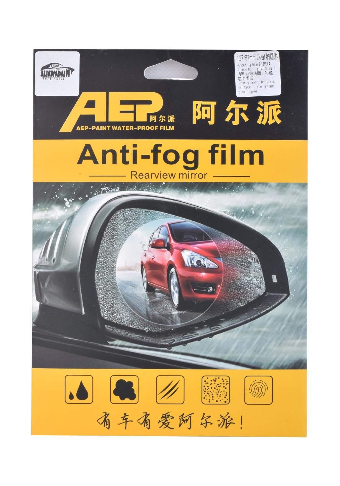 Anti-fog film Rearview Mirror لاصق لمرآة السيارة الامامية ضد الصباب