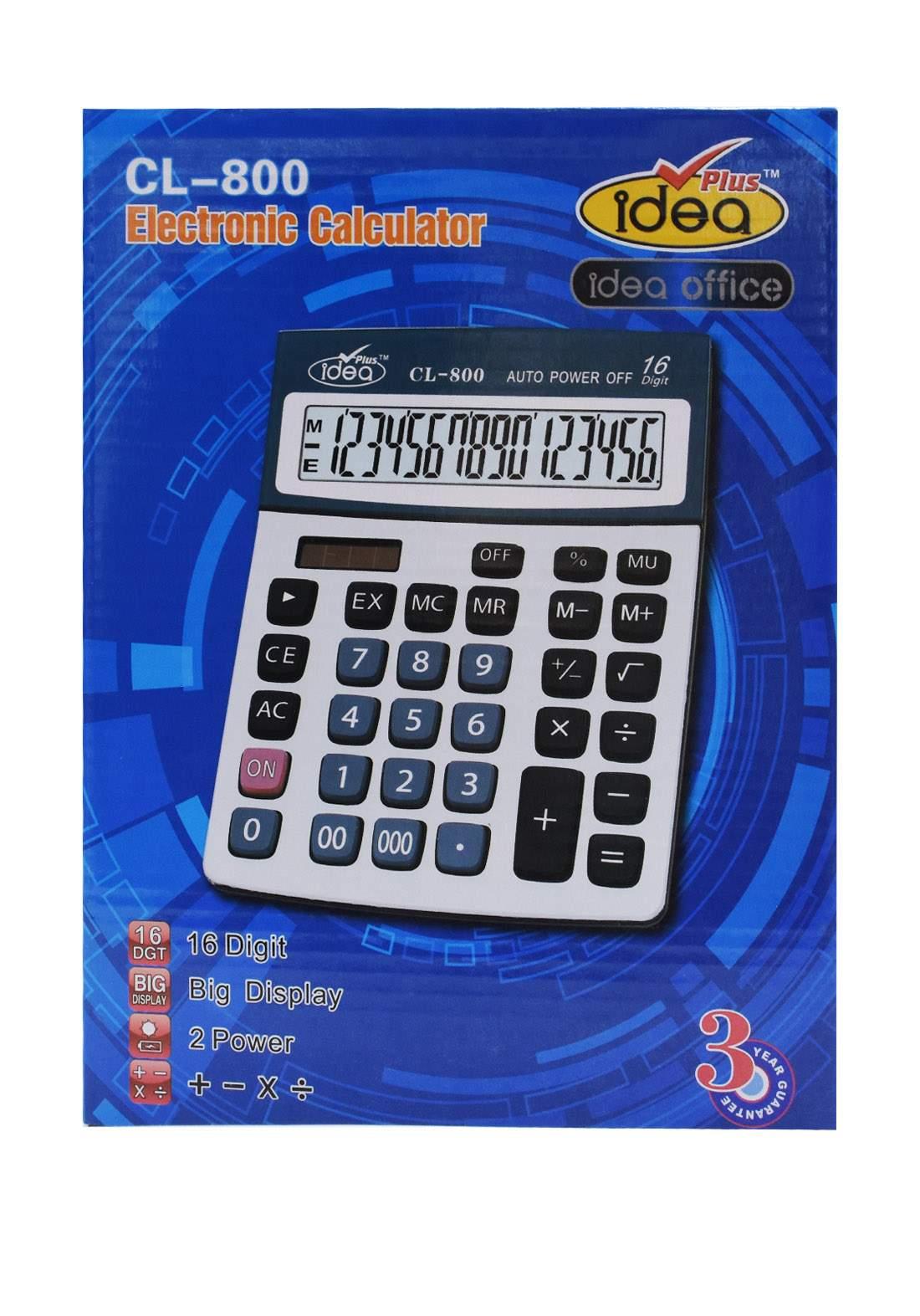 Idea Electronic Calculator حاسبة الكترونية
