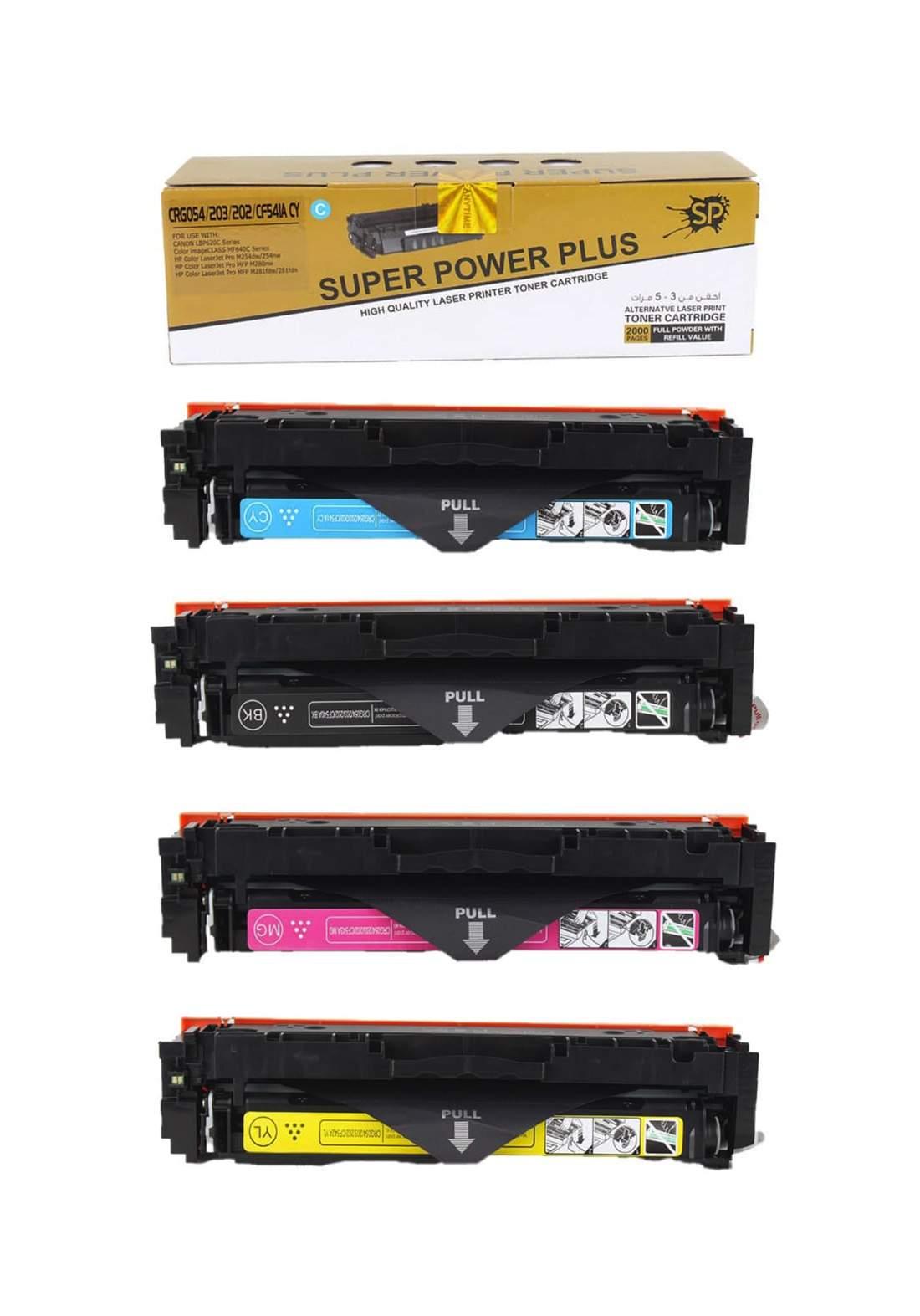 Super Power Plus 054 Laser Printer Toner Cartridge Set سيت خرطوشات حبر