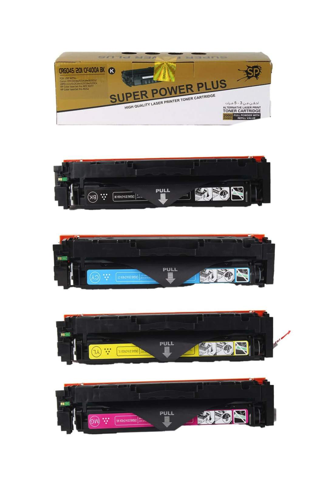 Super Power Plus 045 Laser Printer Toner Cartridge Set سيت خرطوشات حبر