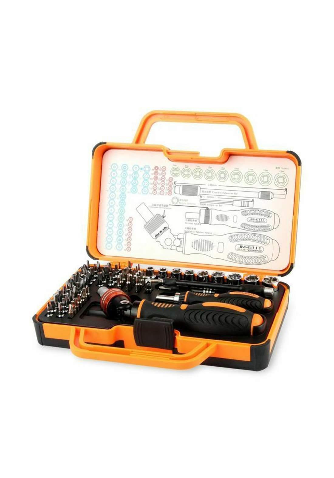 Jakemy JM-6111 Professional Multi Tool Set 69 in 1 Suitcase سيت رؤوس درنفيس