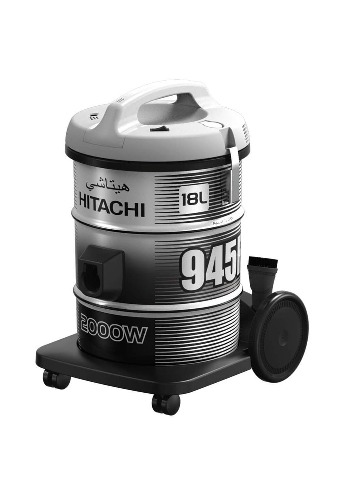 Hitachi CV-945F Vacuum Cleaner  مكنسة