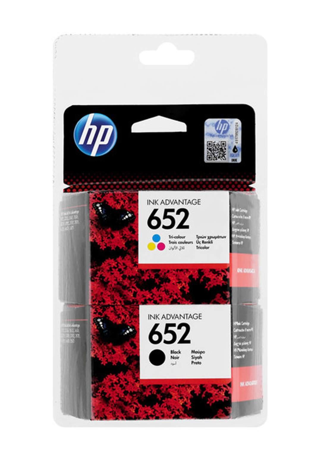 HP 652 Ink Cartridges Combo Pack  مجموعة خراطيش حبر
