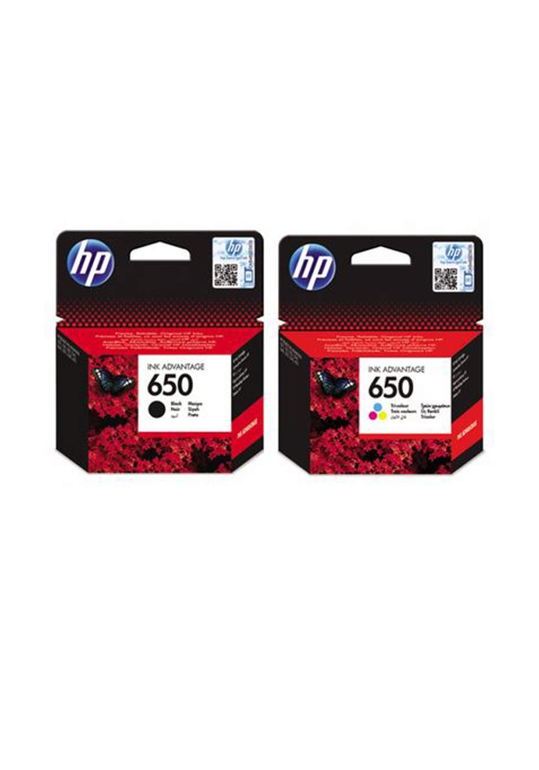 Hp 650 Ink Advantage Cartridge  Combo Pack مجموعة خراطيش حبر