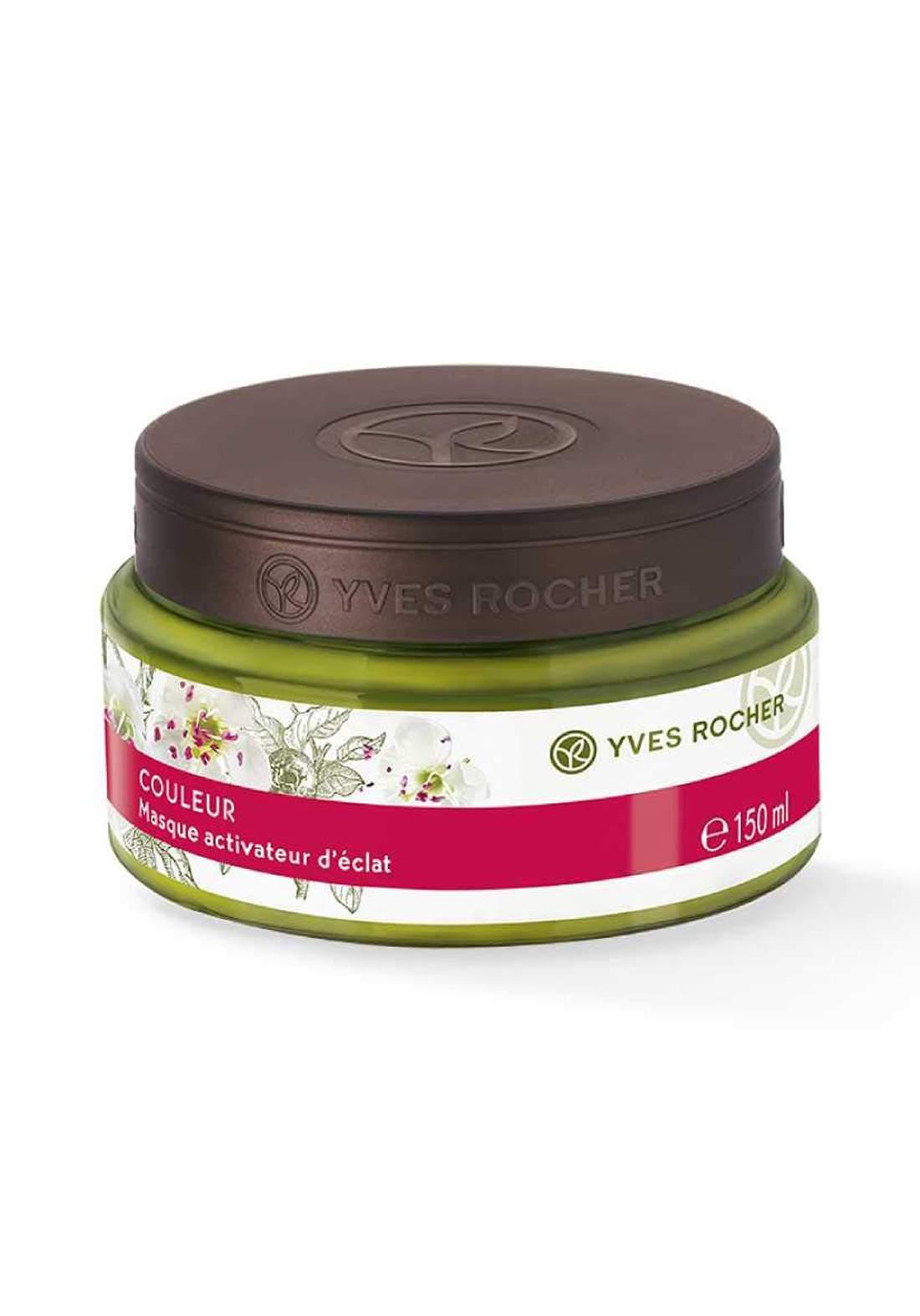 Yves Rocher 54623 Protect and Shine Color Treated Hair Mask 150ml قناع العناية للشعر المصبوغ