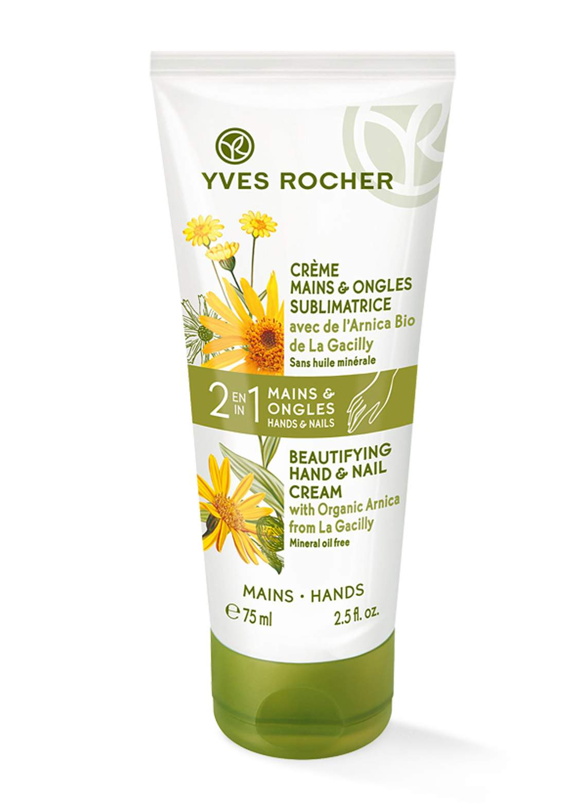 Yves Rocher 55969 2 in 1 Hands and Nails Sublimating Cream 75 ml كريم مرطب لليدين والاظافر