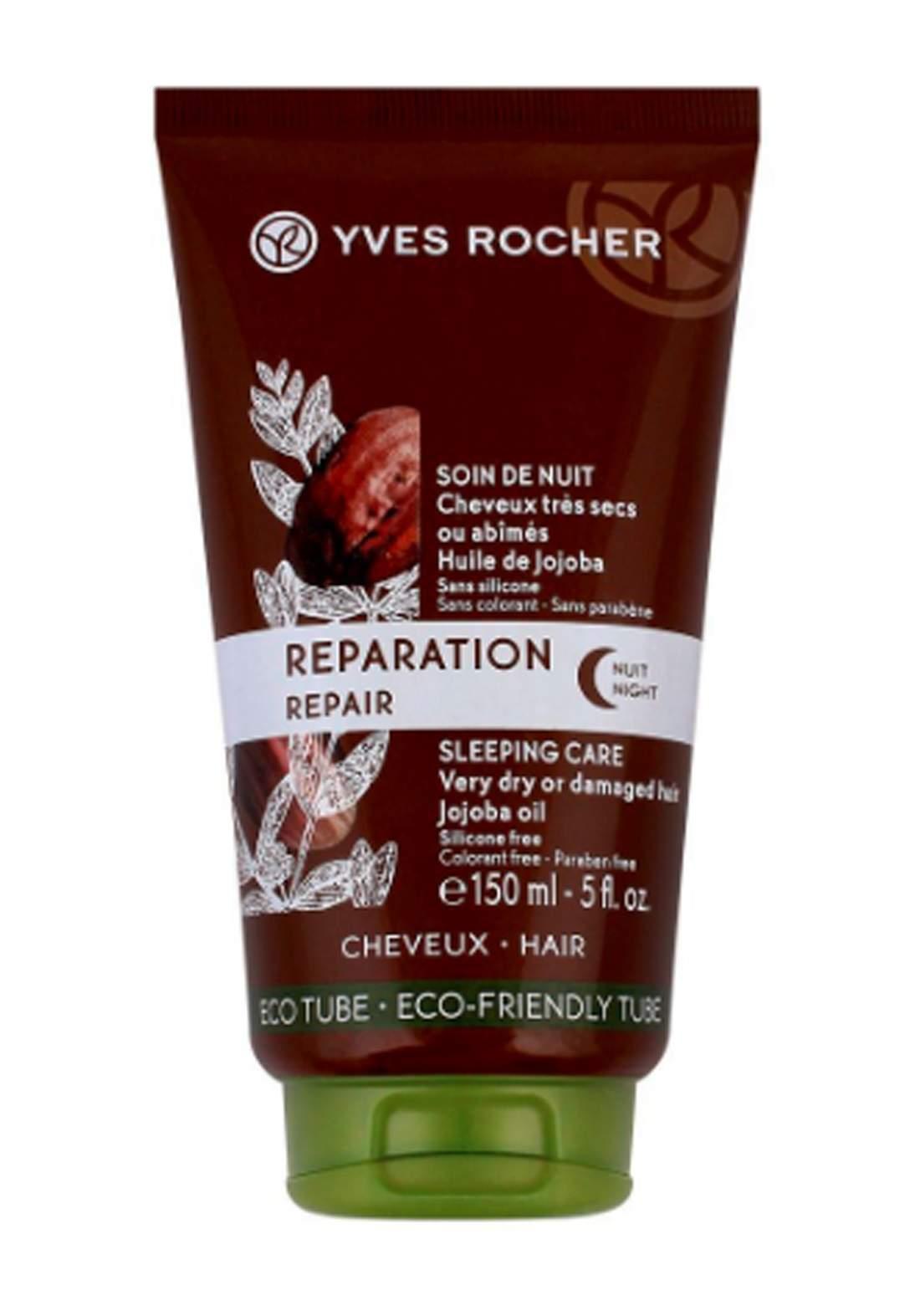 Yves Rocher 152349 Jojoba Oil To Care for Dry Hair 150ml زيت العناية بالشعر