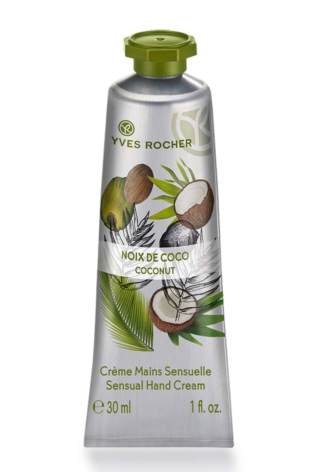 Yves Rocher 27300 Sensual Hand Cream Coconut Moisturising Cream 30 ml  كريم مرطب لليدين