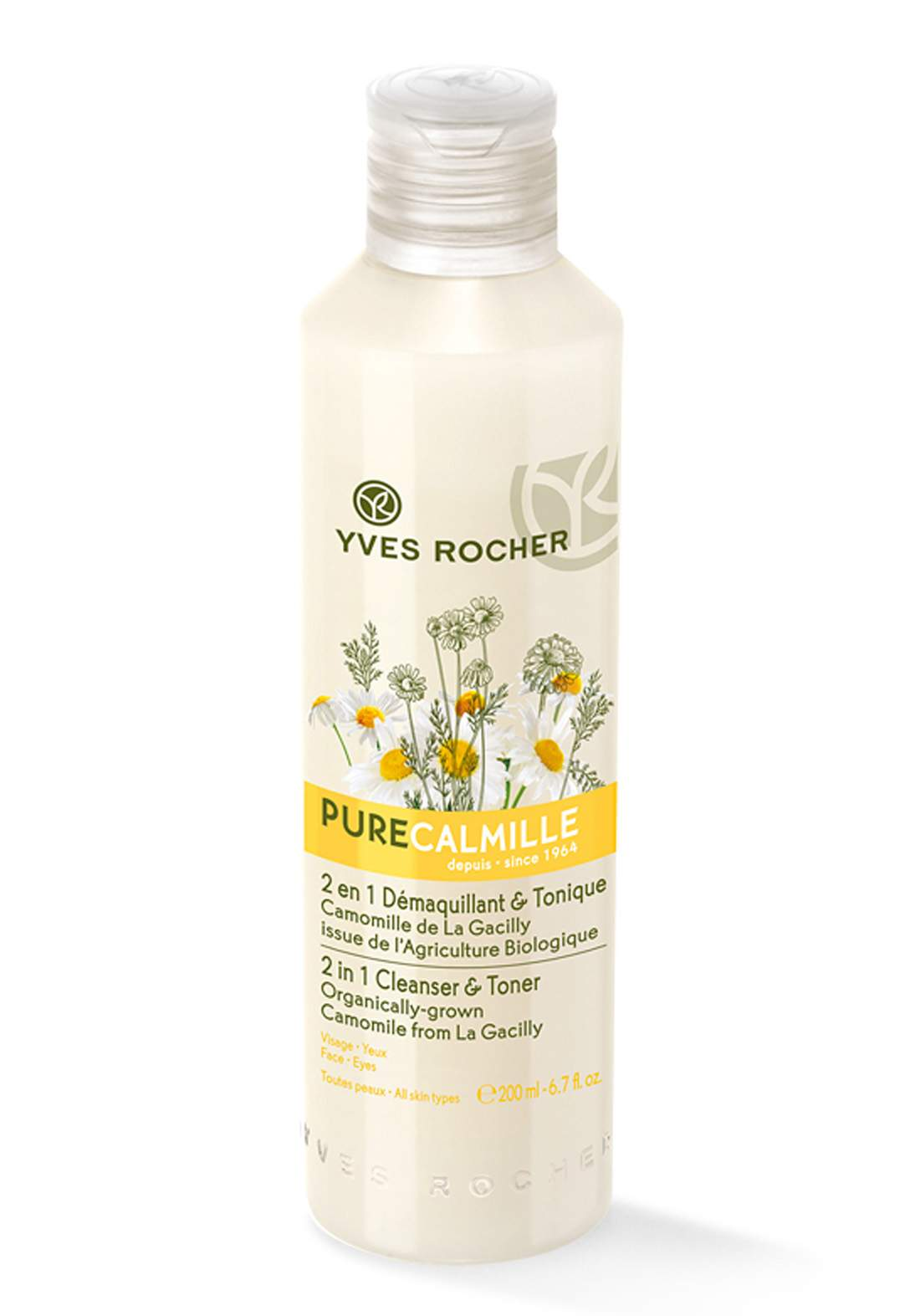 Yves Rocher 28383 Pure Calmille Makeup Remover lotion 2 in 1 200ml مزيل مكياج الوجه